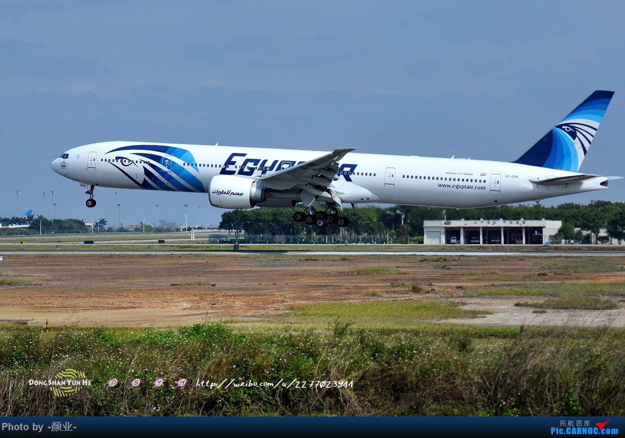 Re:[原创]我的打灰机心情[广州] BOEING 777-300ER SU-GDN 中国广州白云国际机场