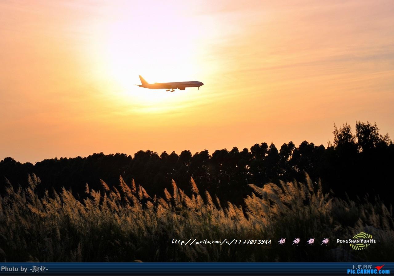 Re:[原创]我的打灰机心情[广州]   中国广州白云国际机场 中国广州白云国际机场