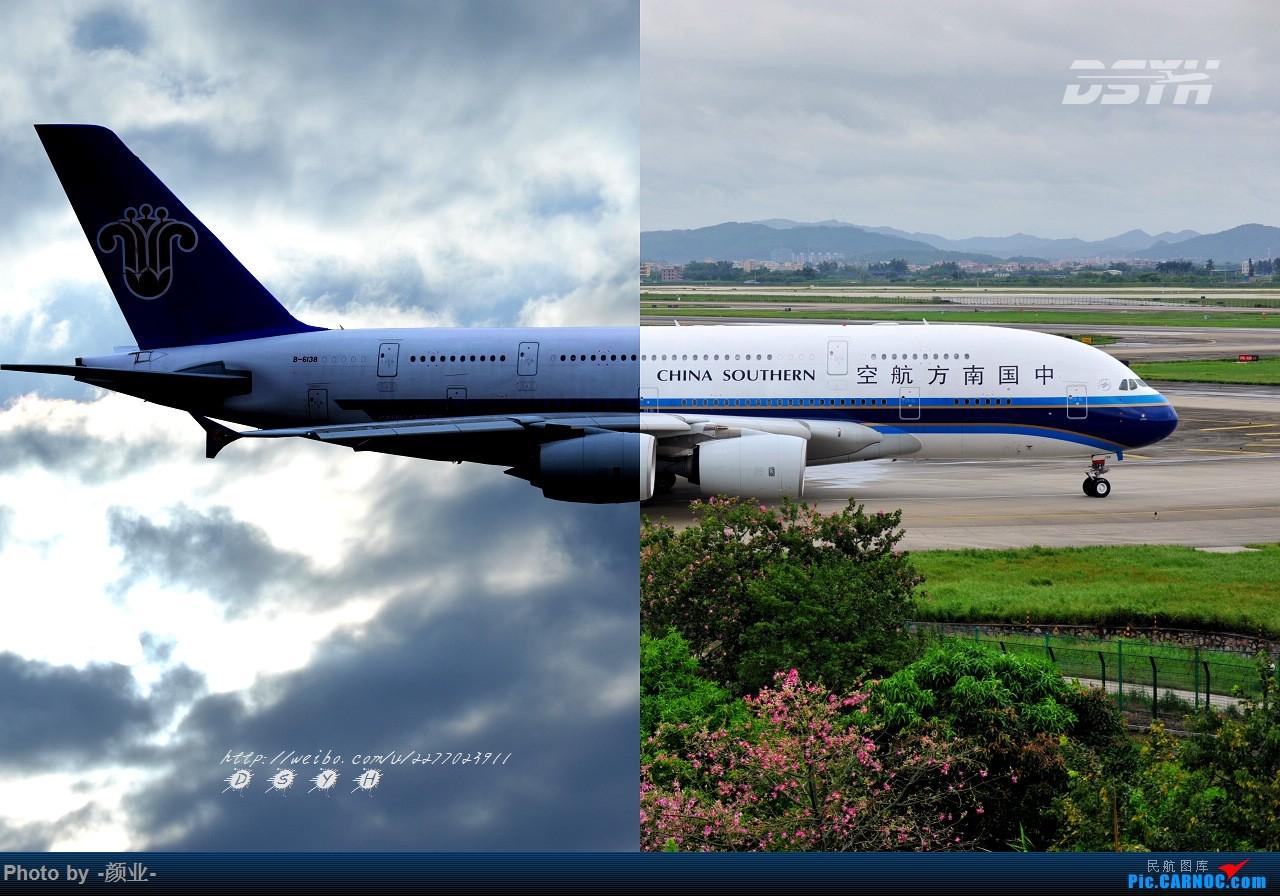 Re:[原创]我的打灰机心情[广州]    中国广州白云国际机场