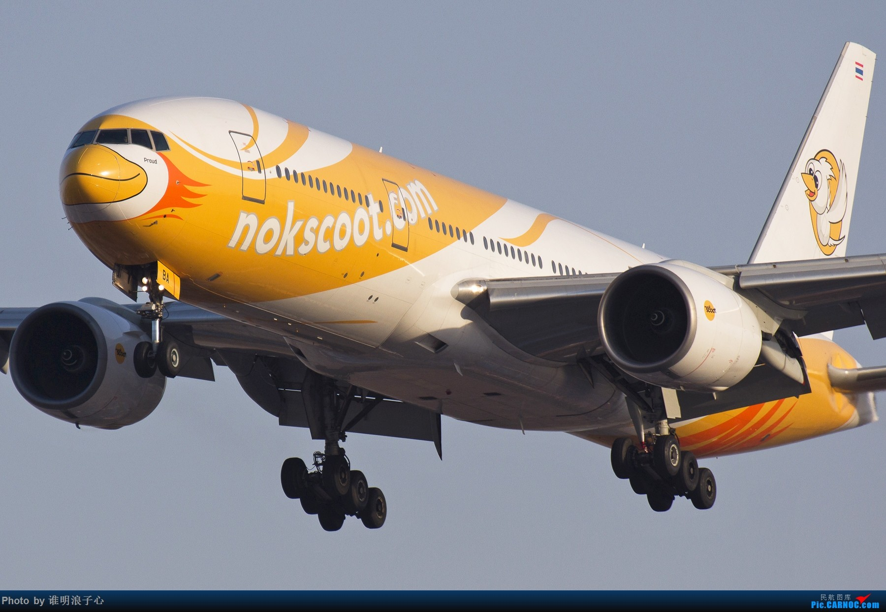 Re:[原创]【TSN飞友会】酷鸟 BOEING 777-200 HS-XBA 中国天津滨海国际机场
