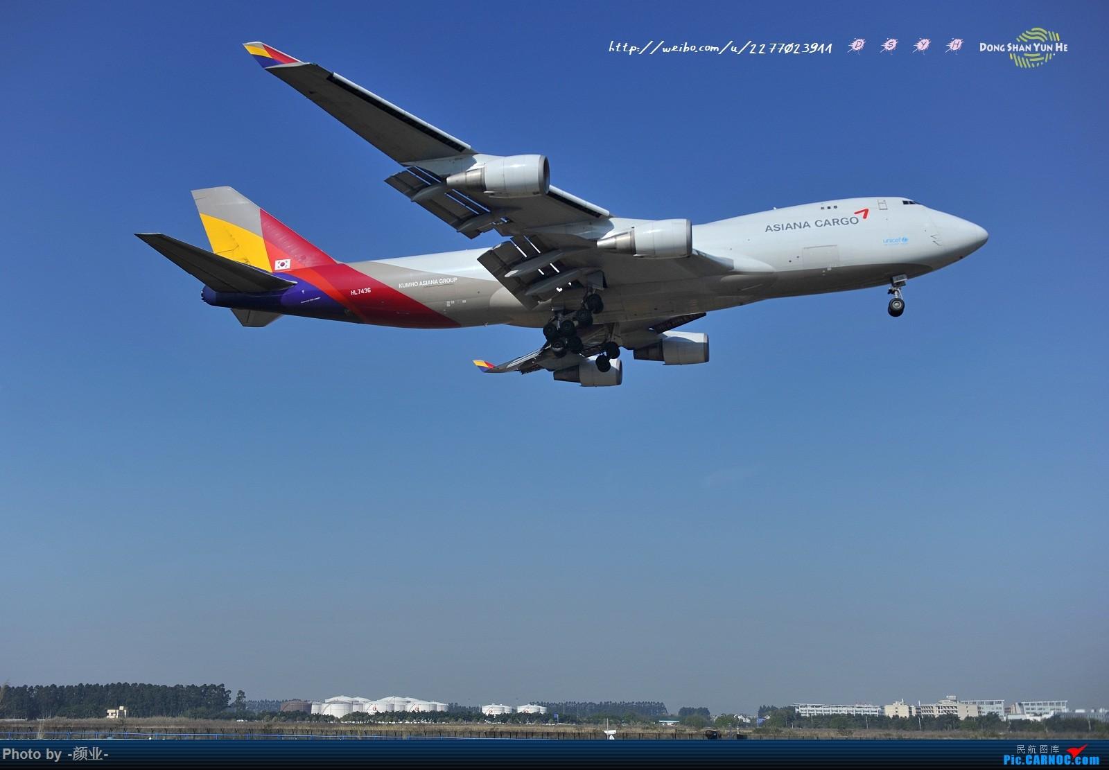Re:[原创]我的打灰机心情[广州] BOEING 747-400 HL-7436 中国广州白云国际机场