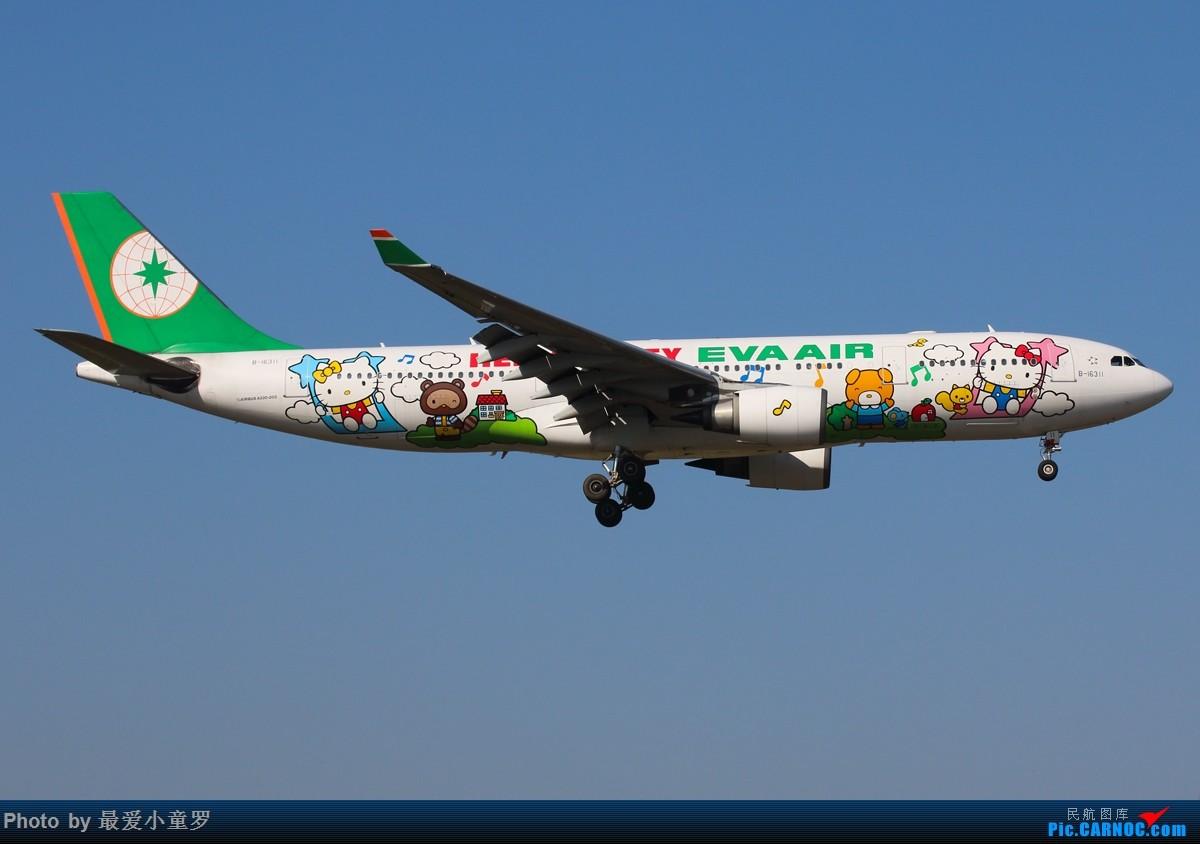 [原创]四年一次的2月29日——一组空客A330在广州 AIRBUS A330-200 B-16311 中国广州白云国际机场