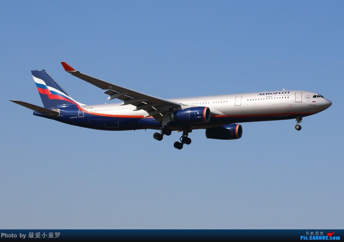 Re:四年一次的2月29日——一组空客A330在广州 AIRBUS A330-300 VQ-BMX 中国广州白云国际机场
