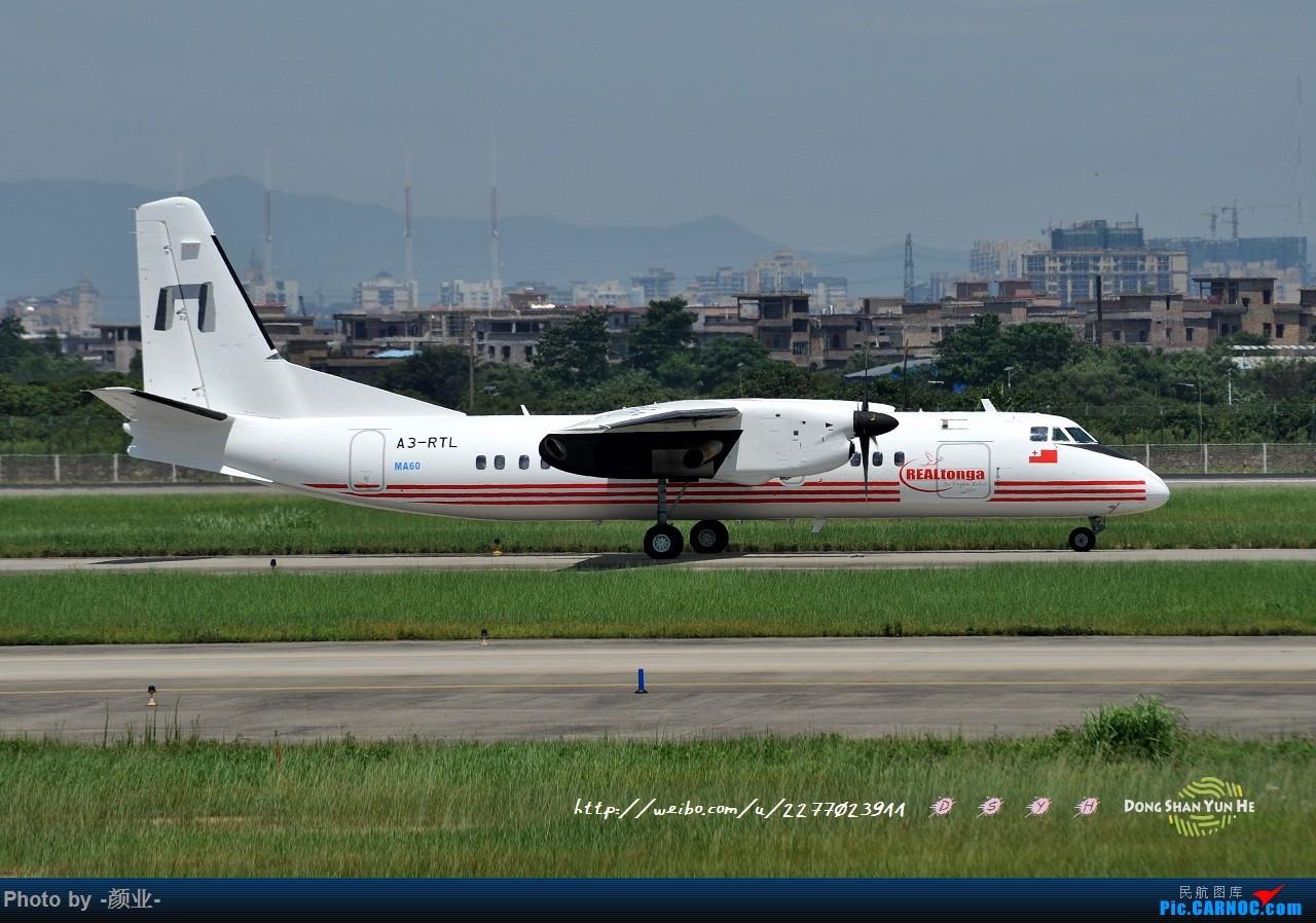 Re:[原创]我的打灰机心情[广州] MA60 A3-RTL 中国广州白云国际机场