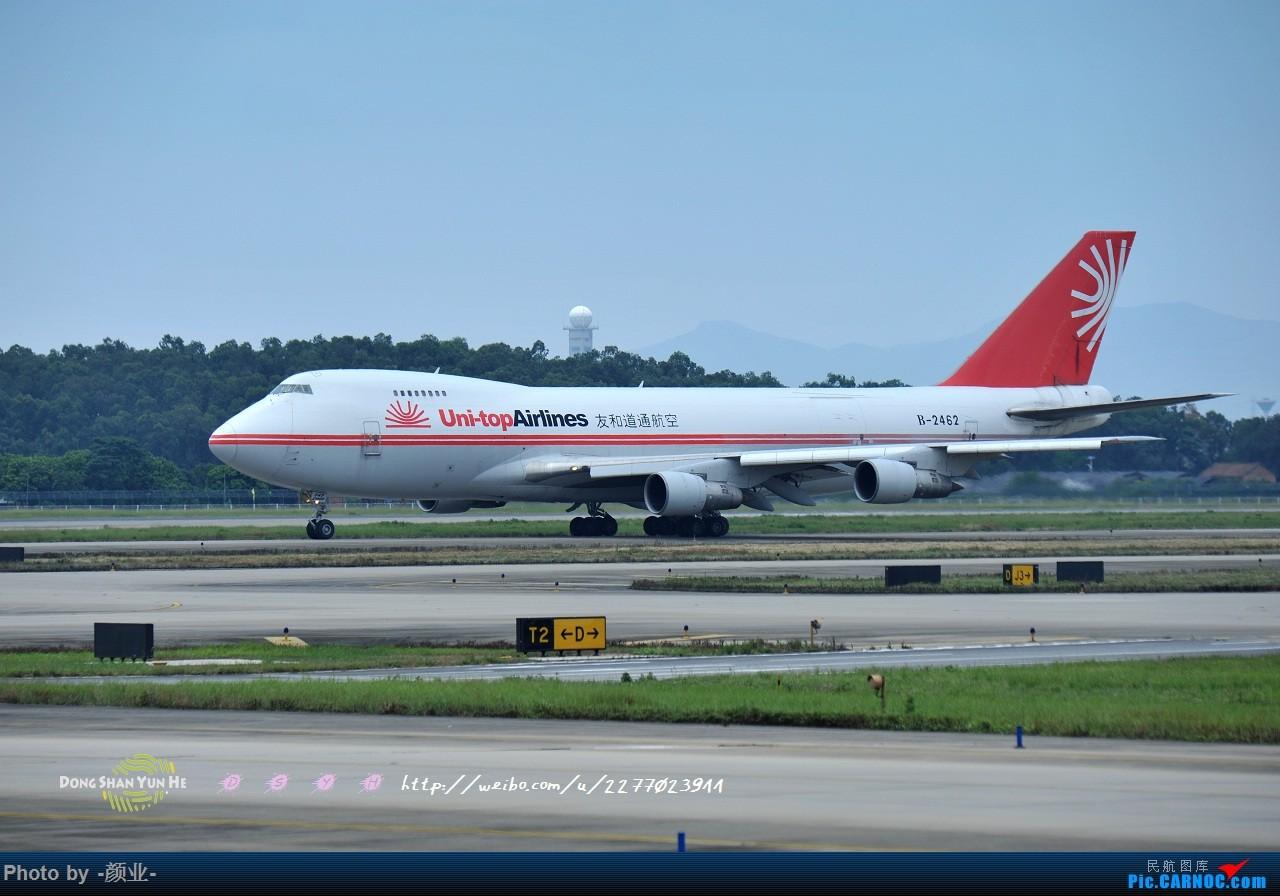 Re:[原创]我的打灰机心情[广州] BOEING 747-200 B-2462 中国广州白云国际机场