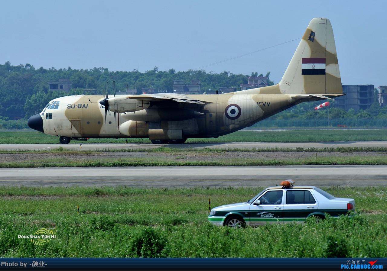 Re:[原创]我的打灰机心情[广州] C-130 SU-BAI 中国广州白云国际机场