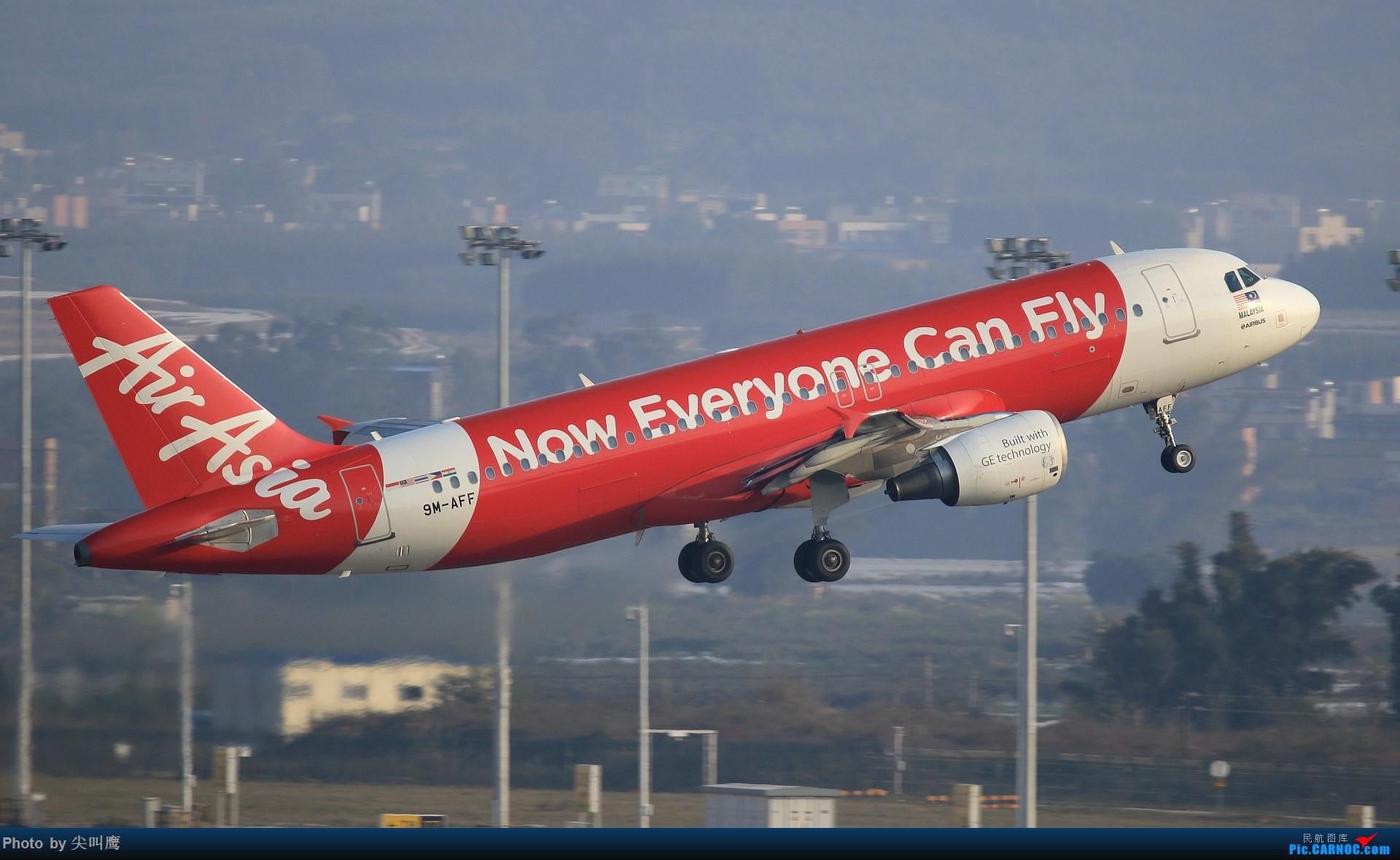 Re:[原创]NNG的马来西亚亚航小合集 AIRBUS A320-200 9M-AFF 中国南宁吴圩国际机场