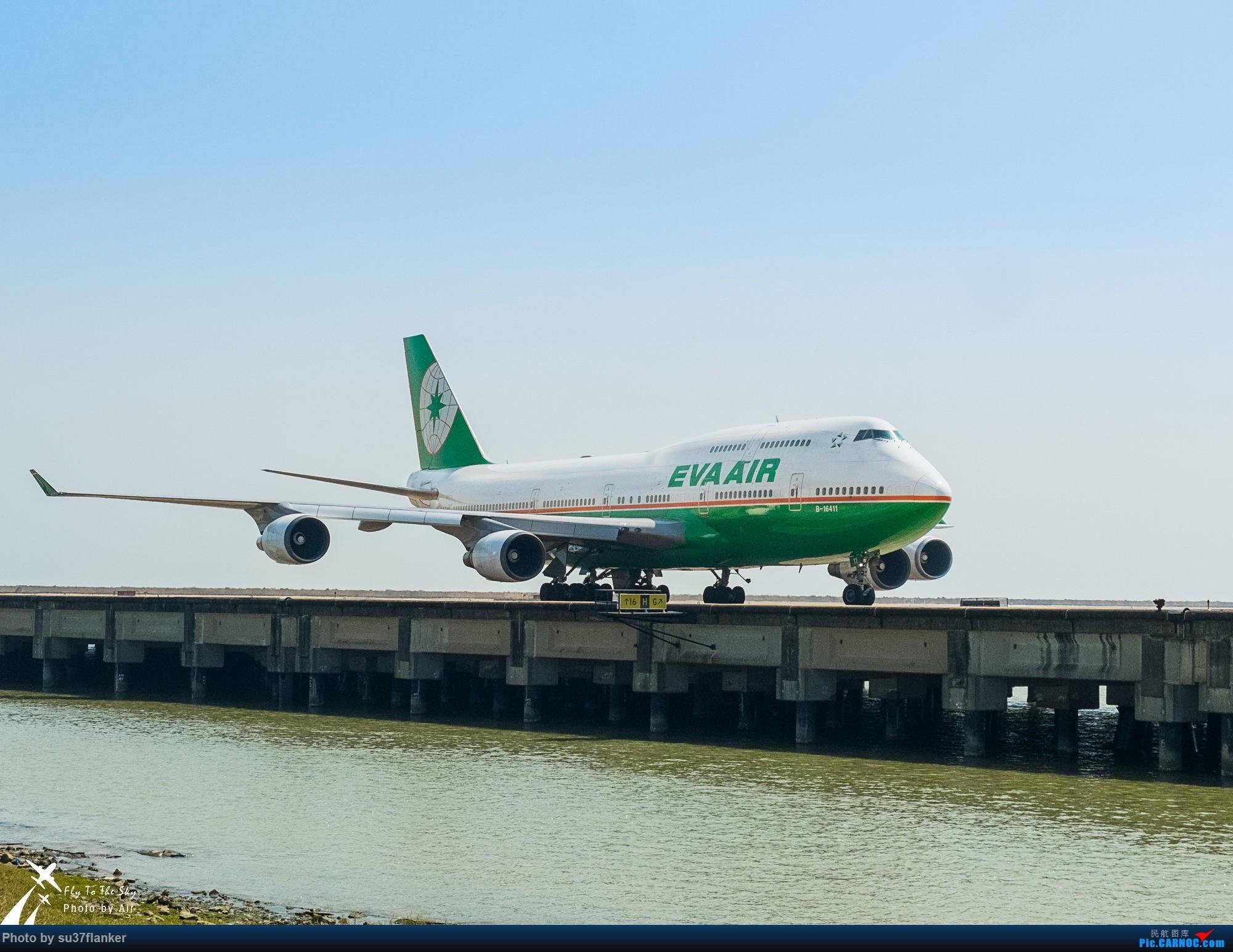 [原创]澳门机场今日主角——长荣744 BOEING 747-400 B-16411 中国澳门国际机场