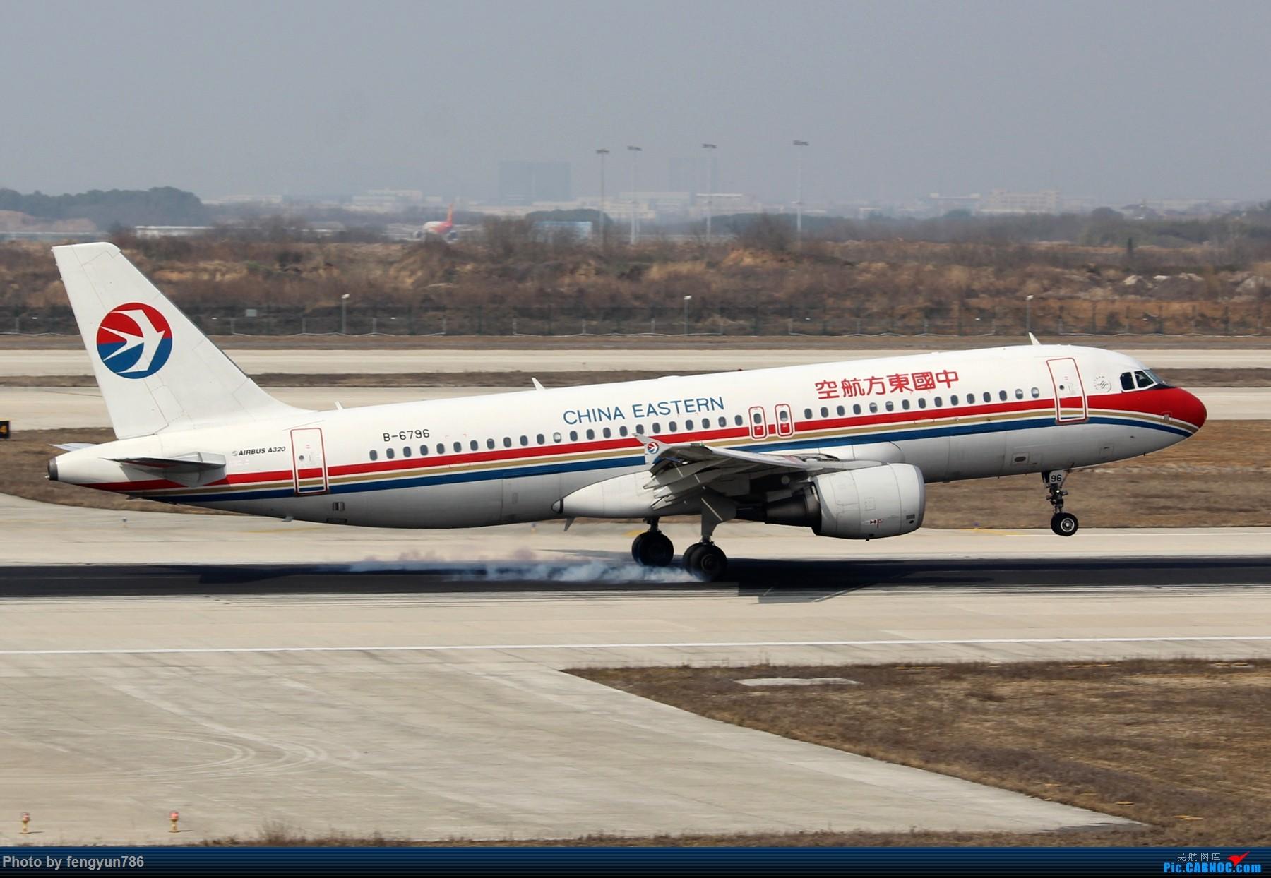 [原创]NKG跑道边两小时,擦烟反推,星星邮戳都有了 AIRBUS A320-200 B-6796 中国南京禄口国际机场