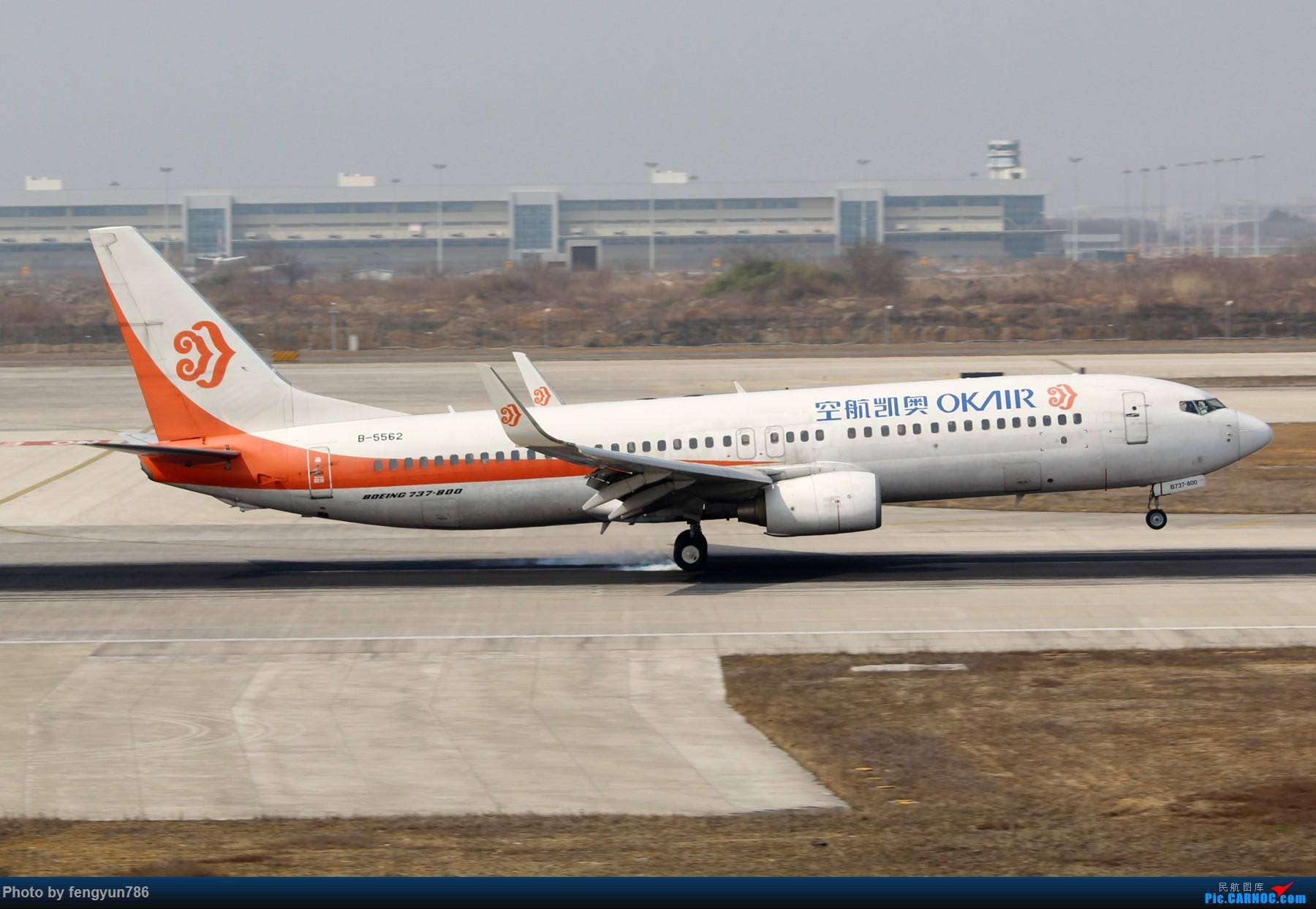 Re:[原创]NKG跑道边两小时,擦烟反推,星星邮戳都有了 BOEING 737-800 B-5562 中国南京禄口国际机场