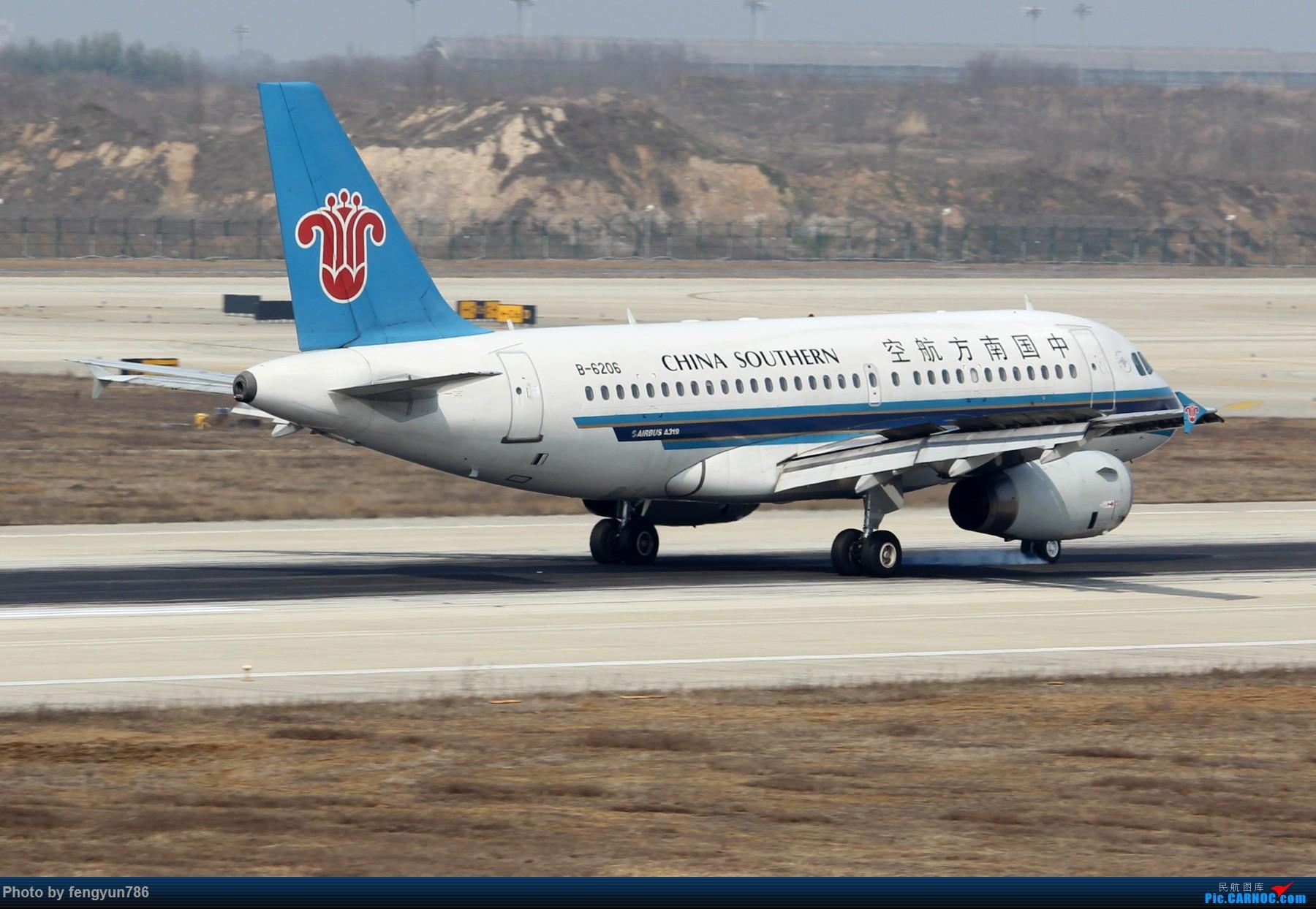 Re:[原创]NKG跑道边两小时,擦烟反推,星星邮戳都有了 AIRBUS A319-100 B-6206 中国南京禄口国际机场
