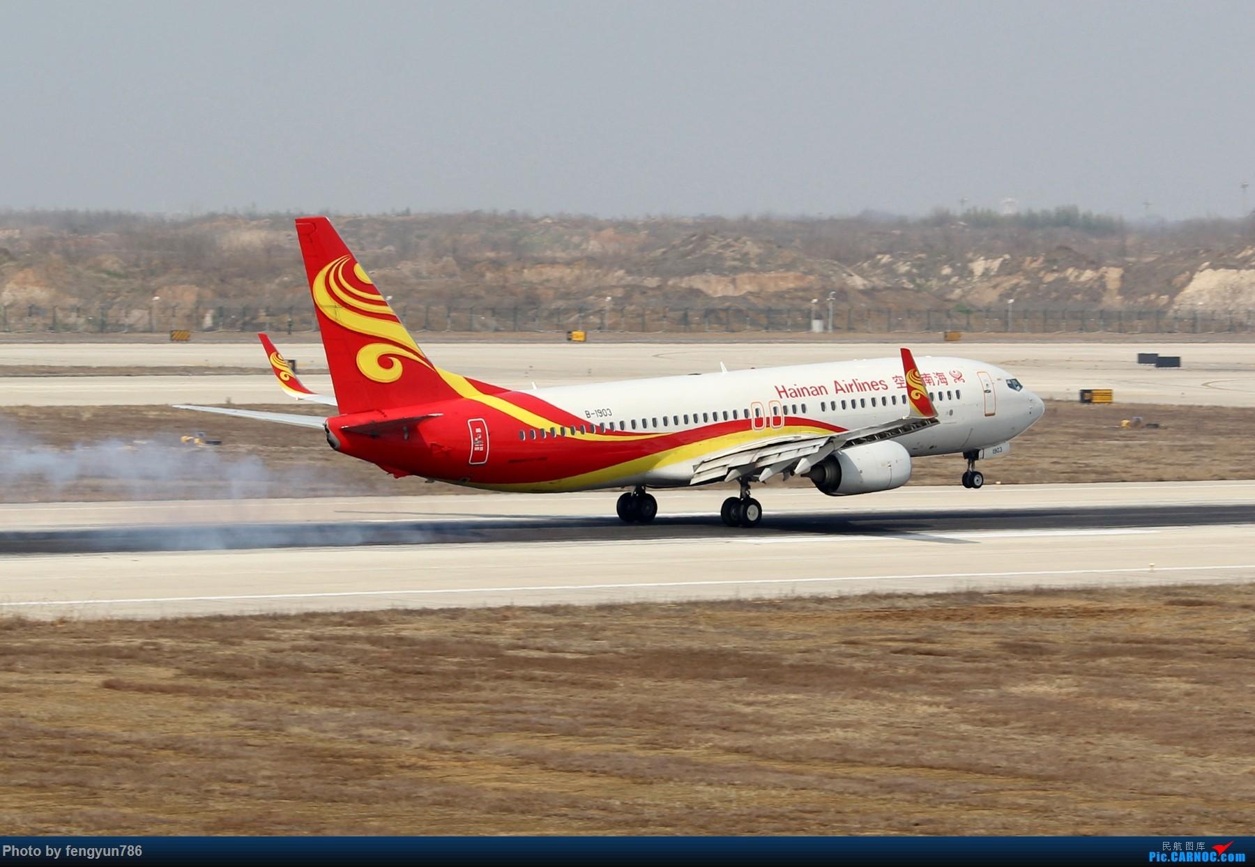 Re:[原创]NKG跑道边两小时,擦烟反推,星星邮戳都有了 BOEING 737-800 B-1903 中国南京禄口国际机场