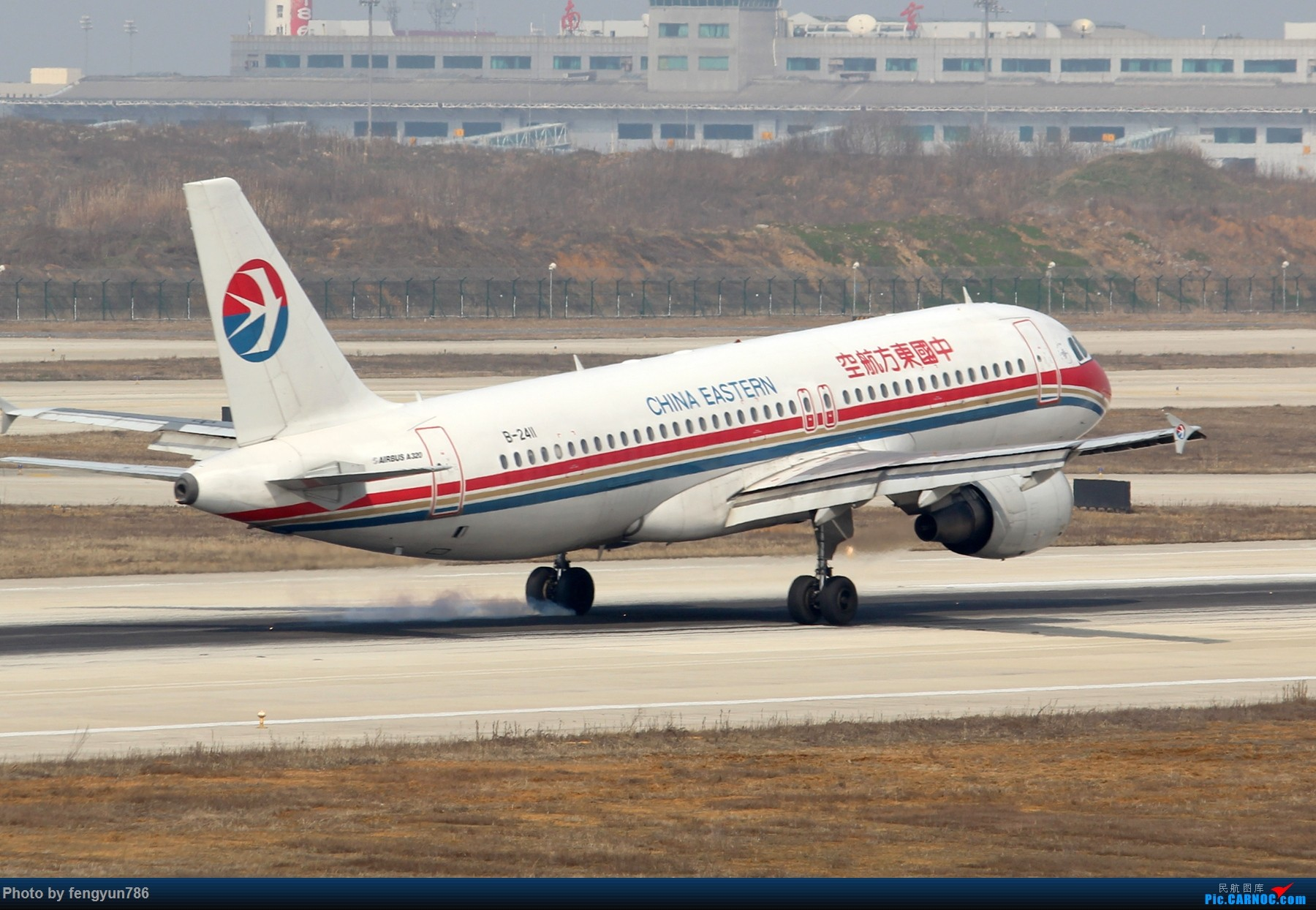 Re:[原创]NKG跑道边两小时,擦烟反推,星星邮戳都有了 AIRBUS A320-200 B-2411 中国南京禄口国际机场