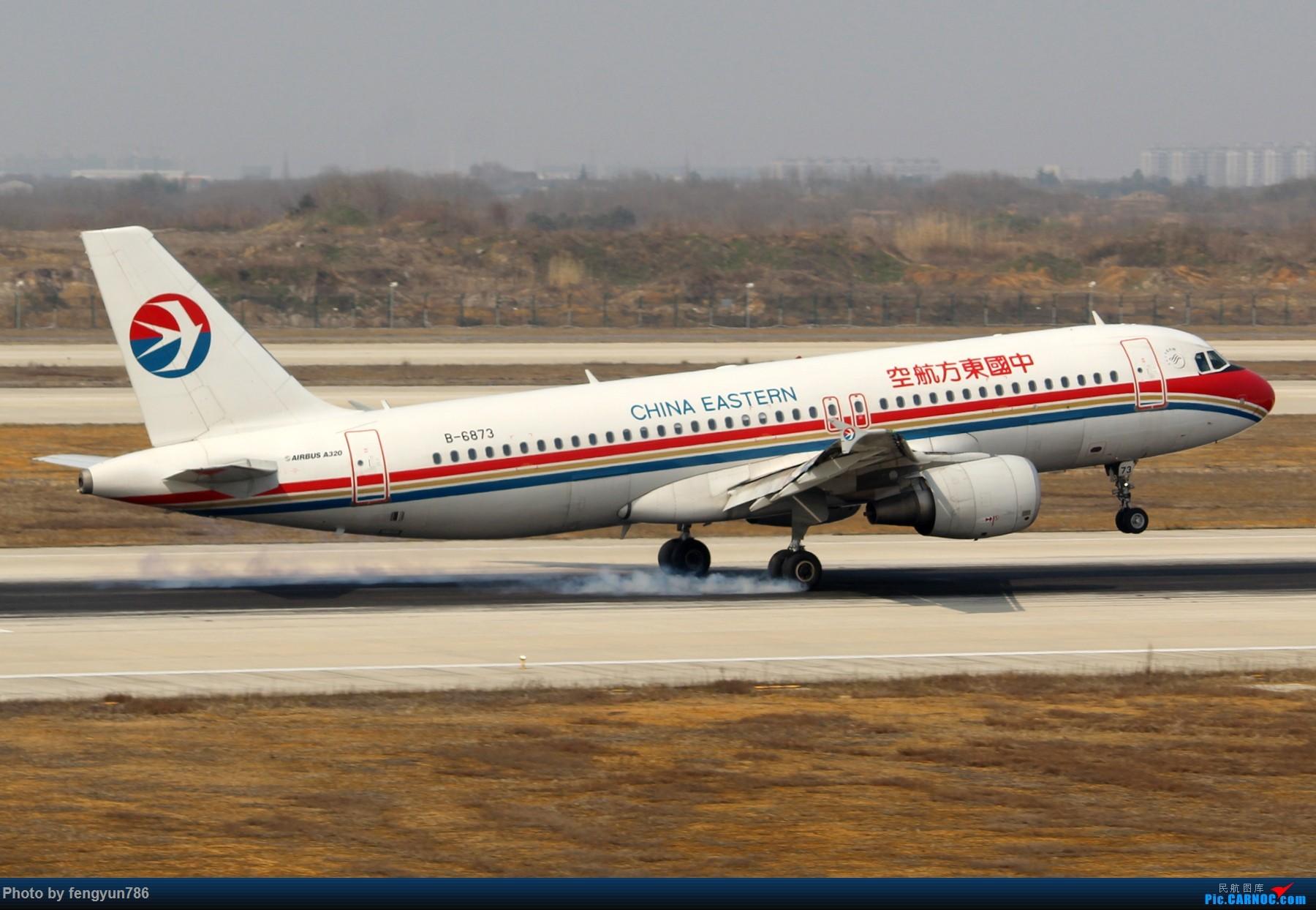 Re:[原创]NKG跑道边两小时,擦烟反推,星星邮戳都有了 AIRBUS A320-200 B-6873 中国南京禄口国际机场
