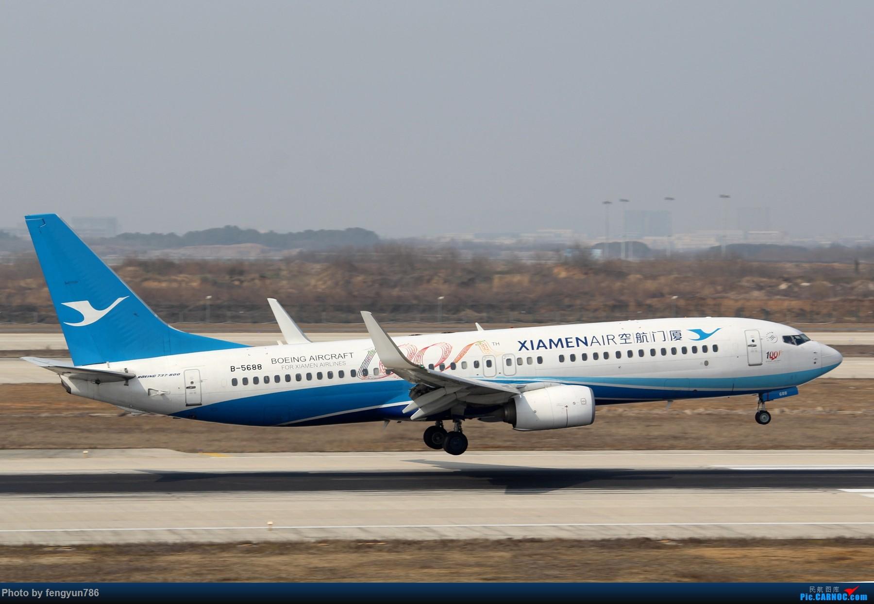 Re:[原创]NKG跑道边两小时,擦烟反推,星星邮戳都有了 BOEING 737-800 B-5688 中国南京禄口国际机场