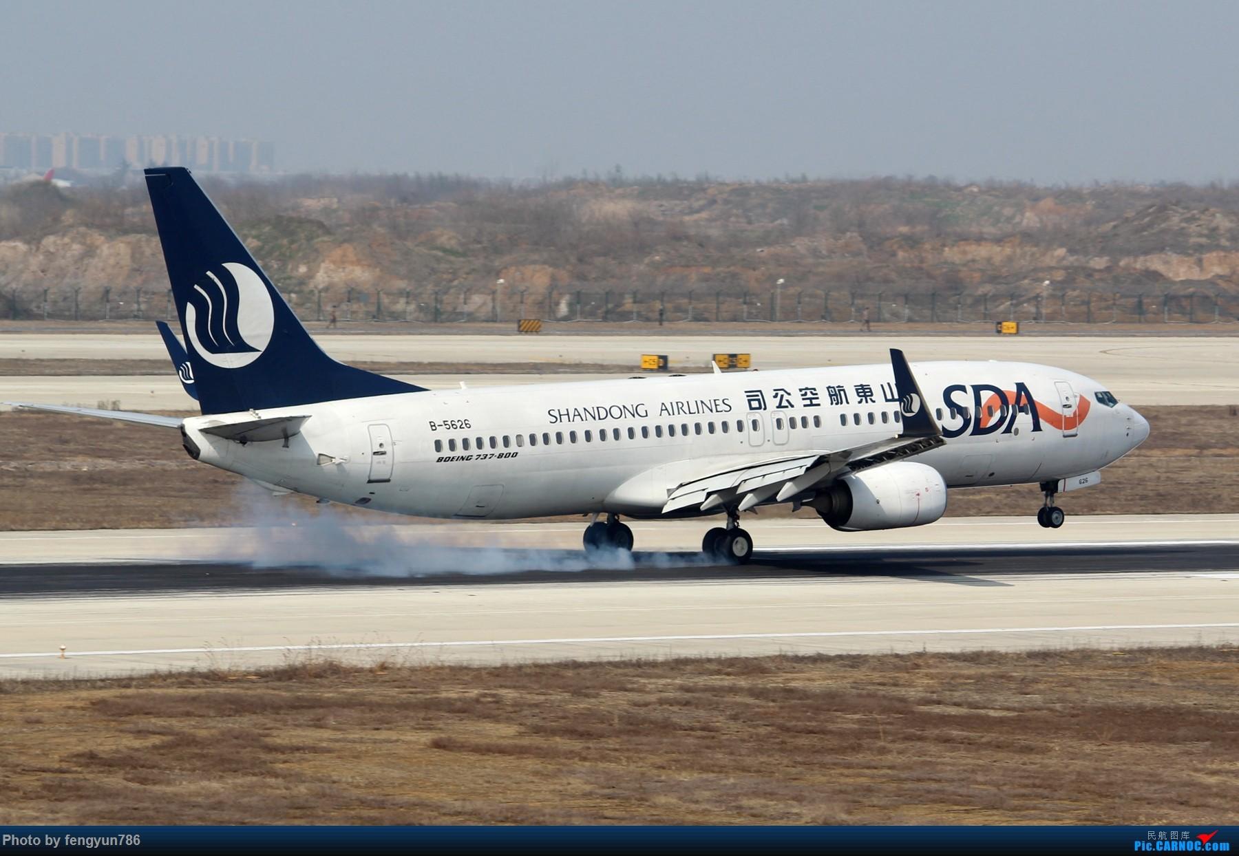 Re:[原创]NKG跑道边两小时,擦烟反推,星星邮戳都有了 BOEING 737-800 B-5626 中国南京禄口国际机场