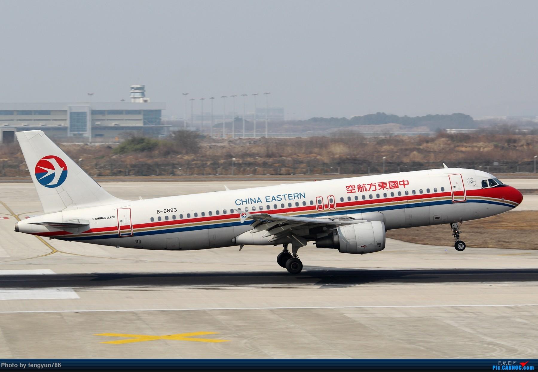 Re:[原创]NKG跑道边两小时,擦烟反推,星星邮戳都有了 AIRBUS A320-200 B-6893 中国南京禄口国际机场