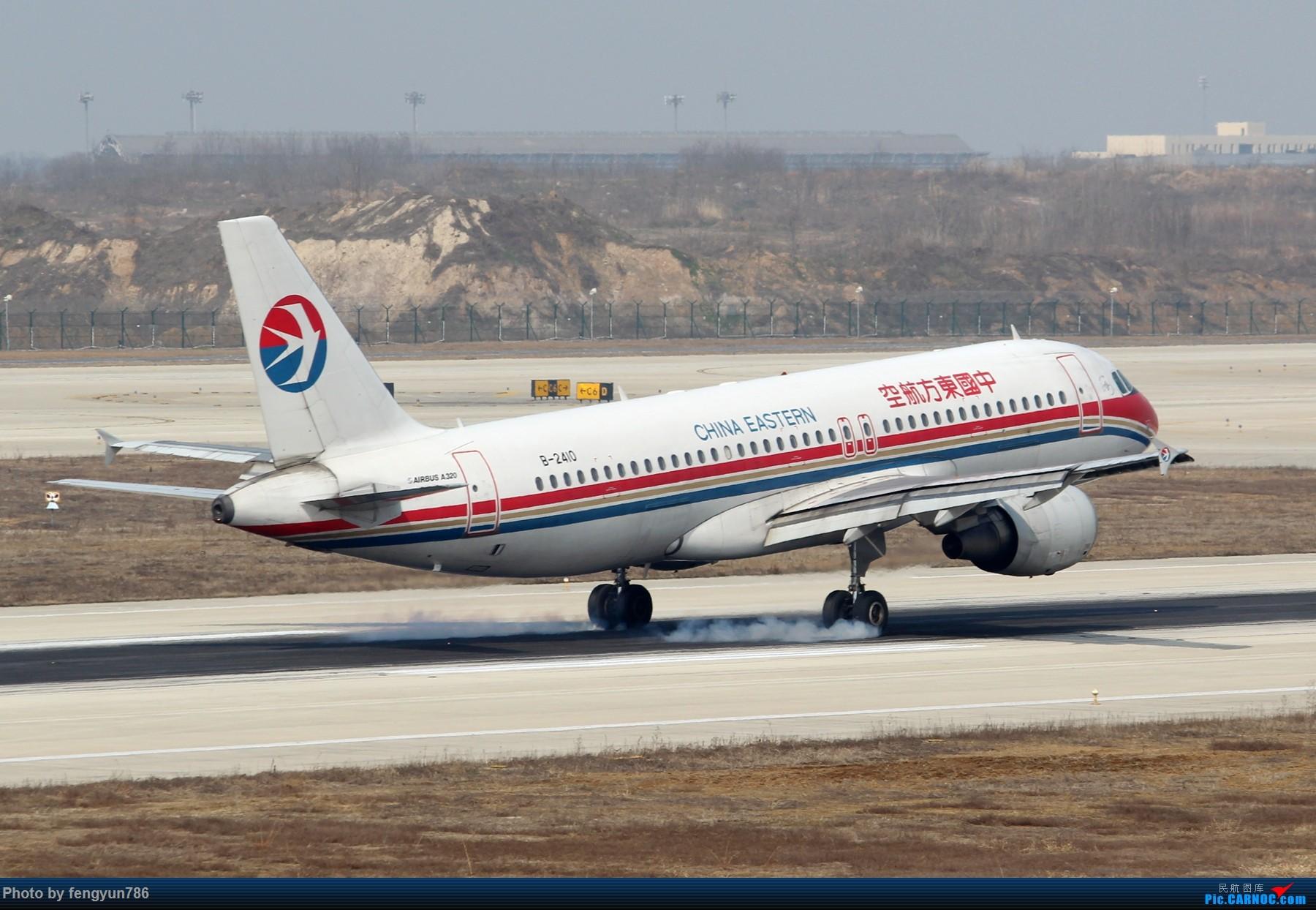 Re:[原创]NKG跑道边两小时,擦烟反推,星星邮戳都有了 AIRBUS A320-200 B-2410 中国南京禄口国际机场