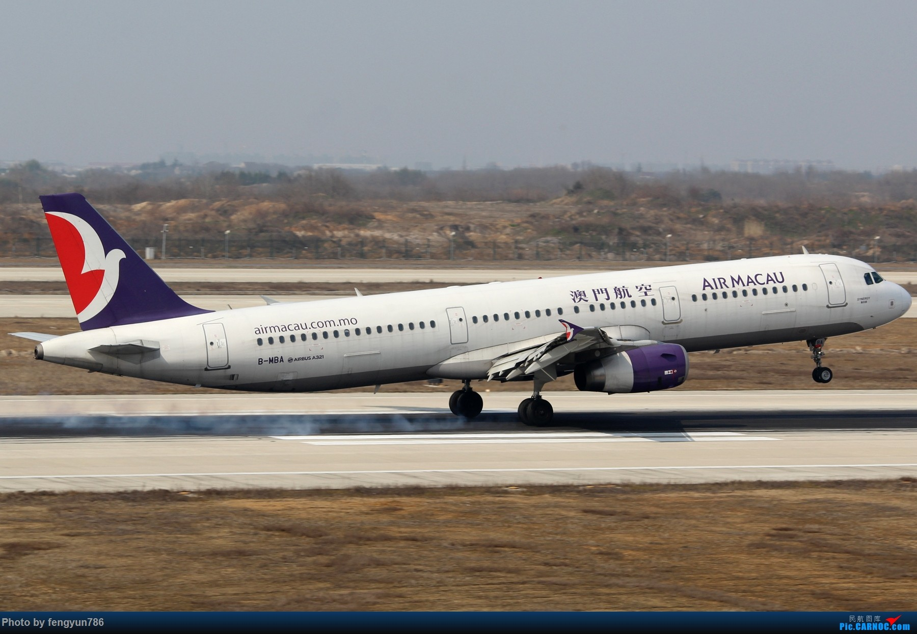 Re:[原创]NKG跑道边两小时,擦烟反推,星星邮戳都有了 AIRBUS A321-200 B-MBA 中国南京禄口国际机场