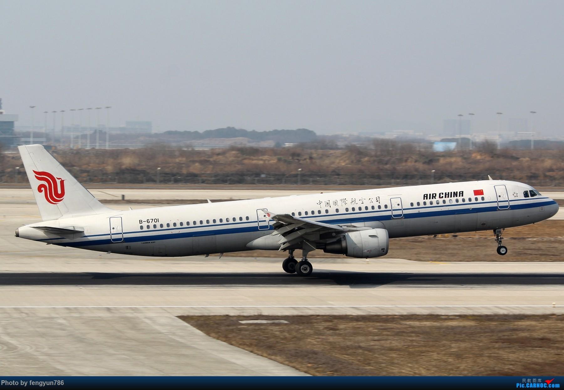Re:[原创]NKG跑道边两小时,擦烟反推,星星邮戳都有了 AIRBUS A321-200 B-6701 中国南京禄口国际机场