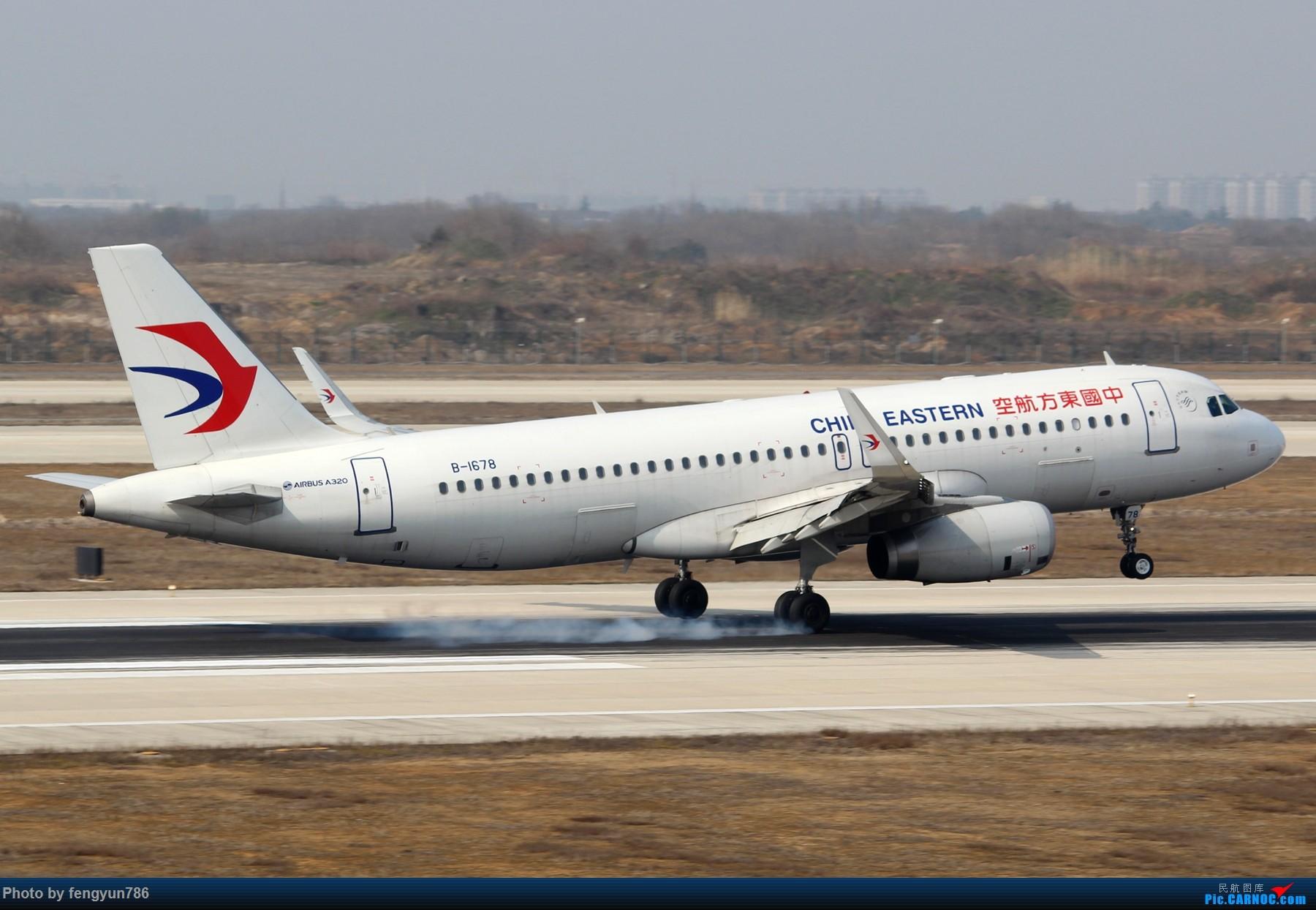 Re:[原创]NKG跑道边两小时,擦烟反推,星星邮戳都有了 AIRBUS A320-200 B-1678 中国南京禄口国际机场