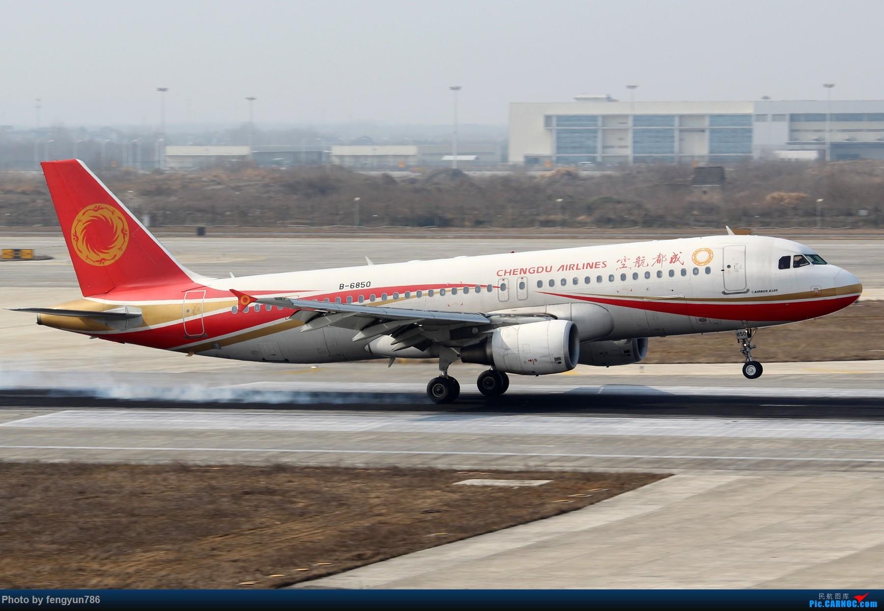 Re:[原创]NKG跑道边两小时,擦烟反推,星星邮戳都有了 AIRBUS A320-200 B-6850 中国南京禄口国际机场