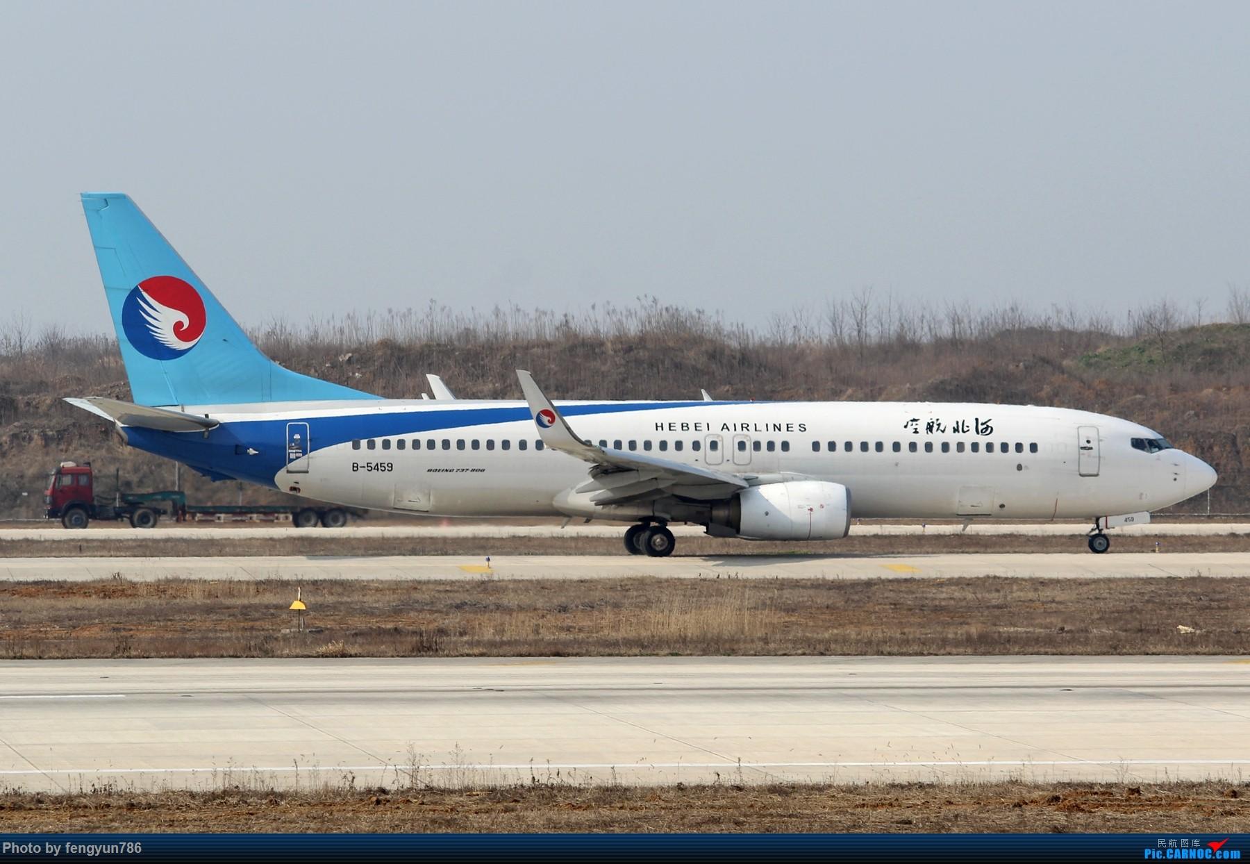 Re:NKG跑道边两小时,擦烟反推,星星邮戳都有了 BOEING 737-800 B-5459 中国南京禄口国际机场