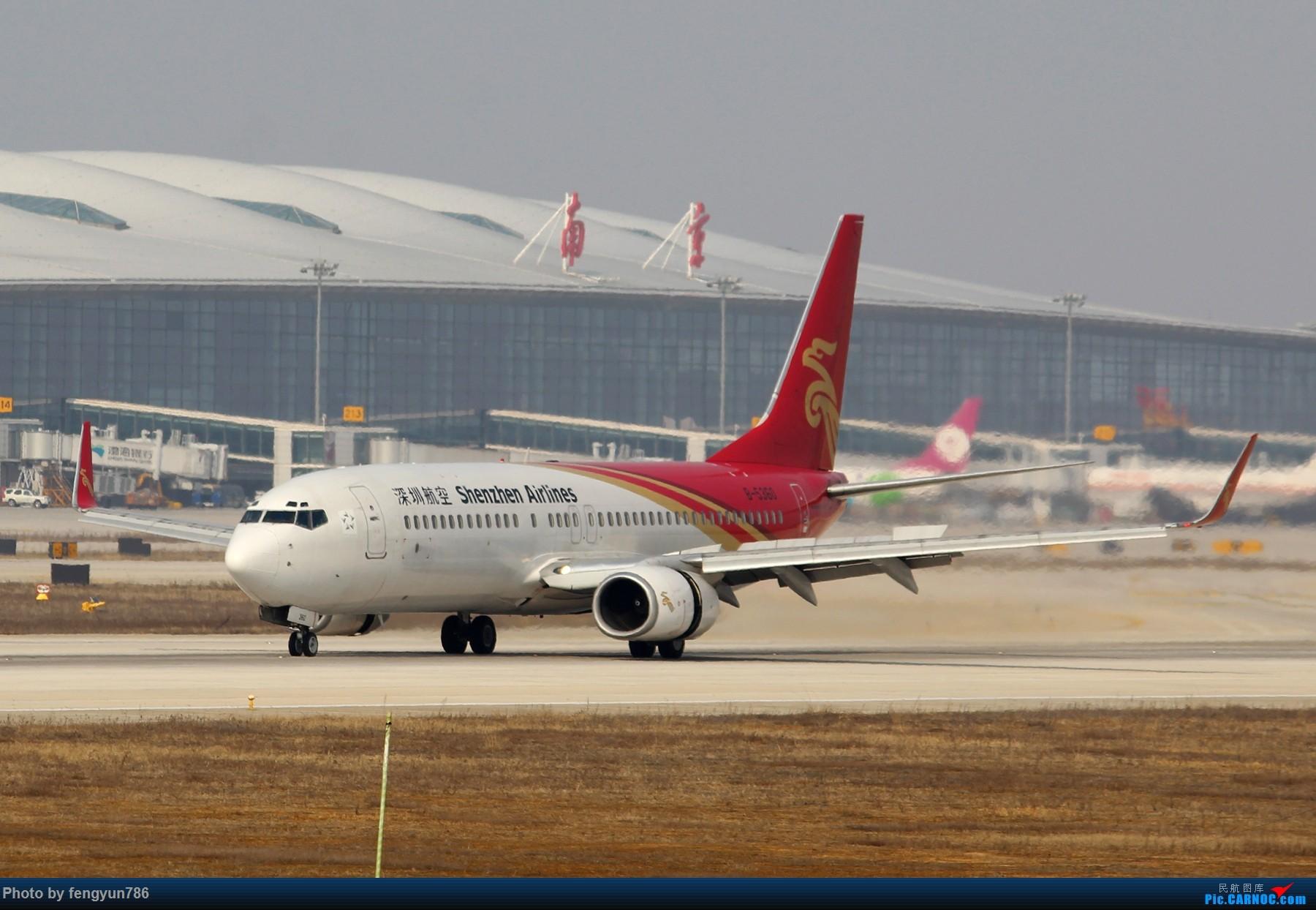 Re:[原创]NKG跑道边两小时,擦烟反推,星星邮戳都有了 BOEING 737-800 B-5360 中国南京禄口国际机场