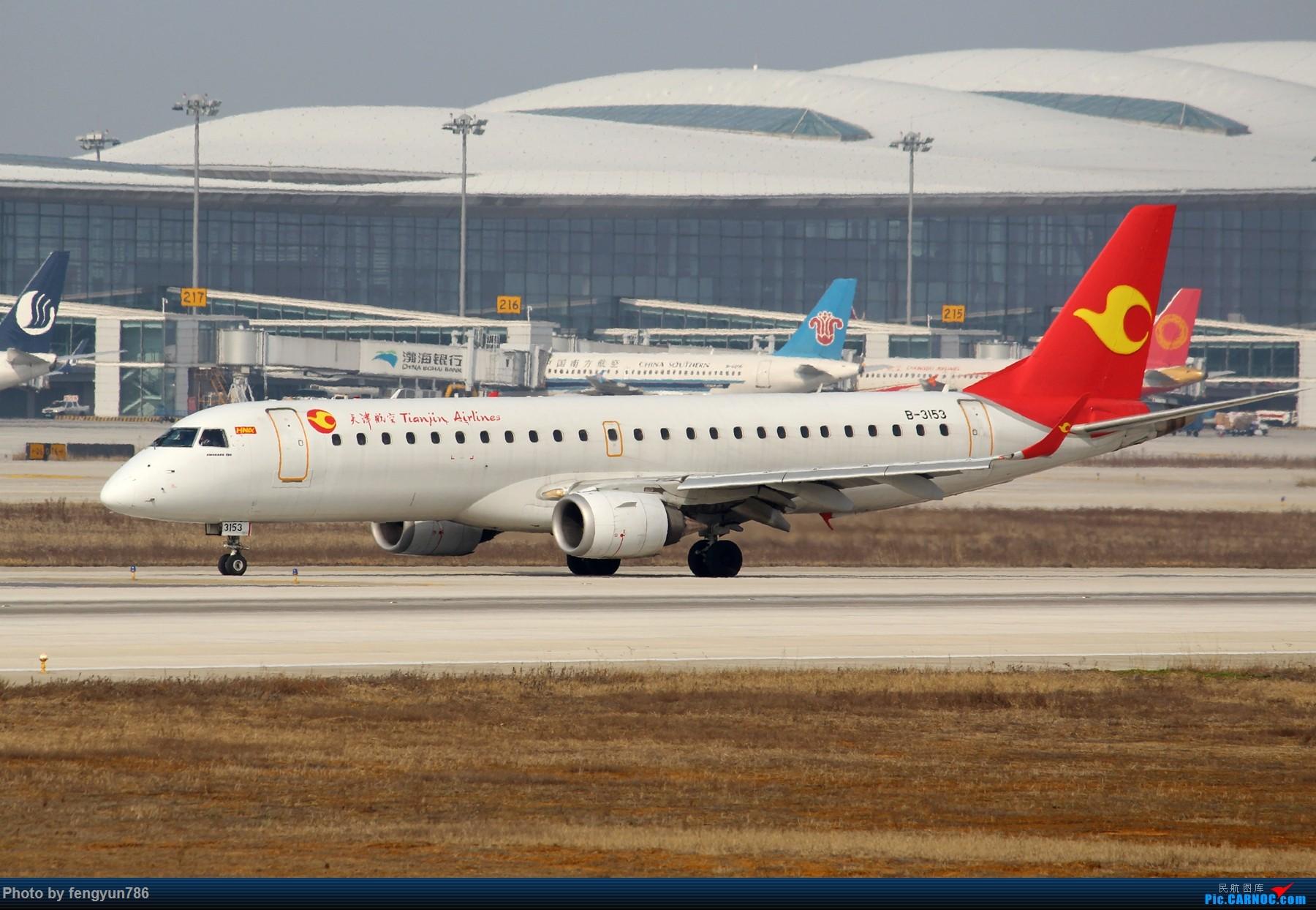 Re:[原创]NKG跑道边两小时,擦烟反推,星星邮戳都有了 EMBRAER E-190 B-3153 中国南京禄口国际机场