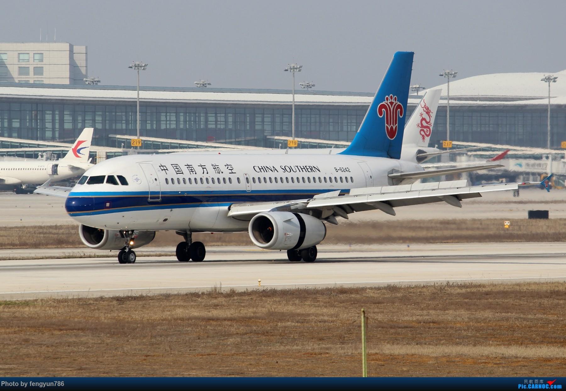 Re:[原创]NKG跑道边两小时,擦烟反推,星星邮戳都有了 AIRBUS A319-100 B-6242 中国南京禄口国际机场
