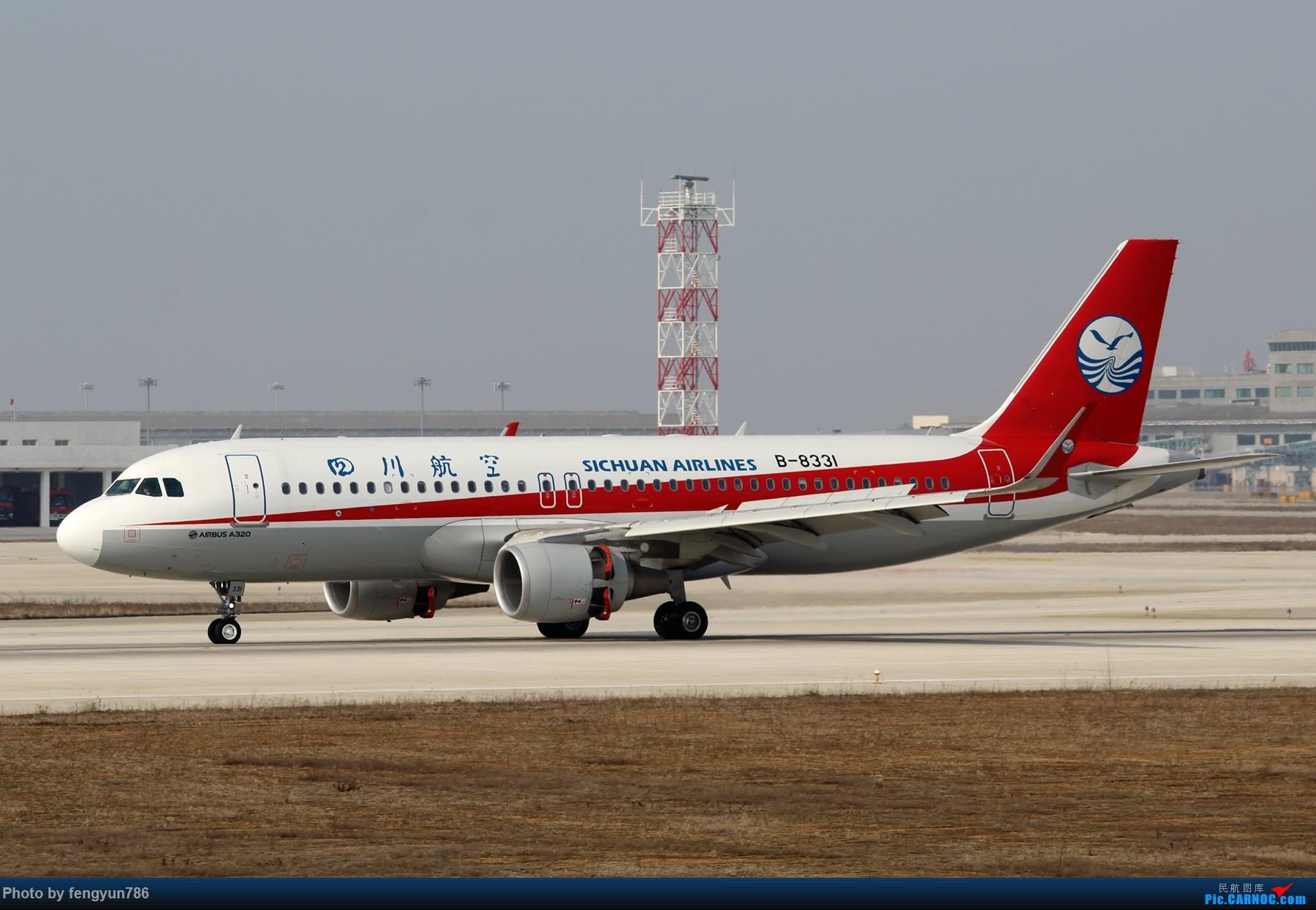Re:[原创]NKG跑道边两小时,擦烟反推,星星邮戳都有了 AIRBUS A320-200 B-8331 中国南京禄口国际机场