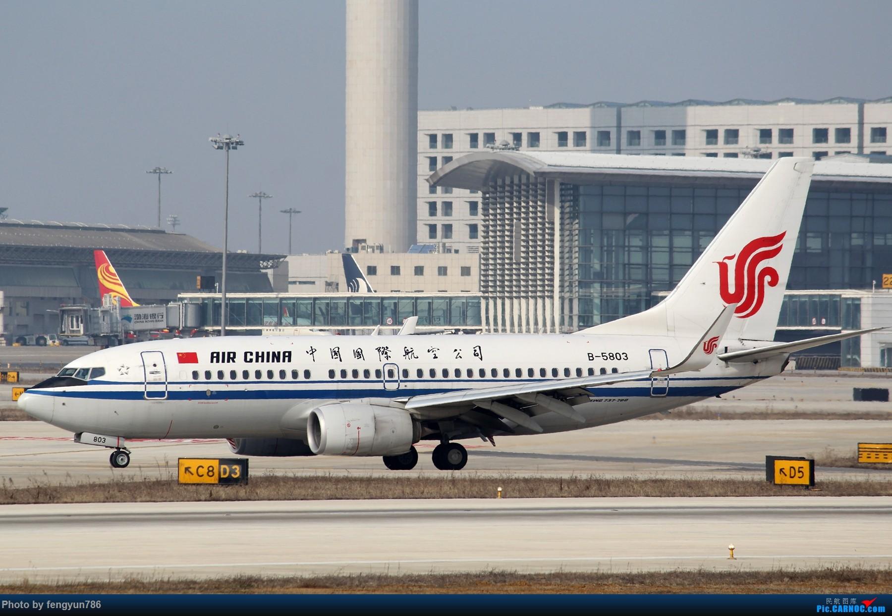 Re:[原创]NKG跑道边两小时,擦烟反推,星星邮戳都有了 BOEING 737-700 B-5803 中国南京禄口国际机场
