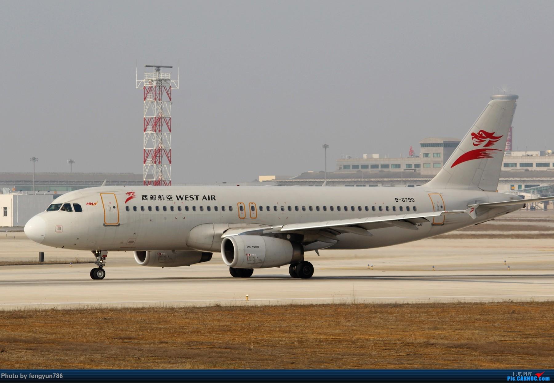 Re:[原创]NKG跑道边两小时,擦烟反推,星星邮戳都有了 AIRBUS A320-200 B-6790 中国南京禄口国际机场