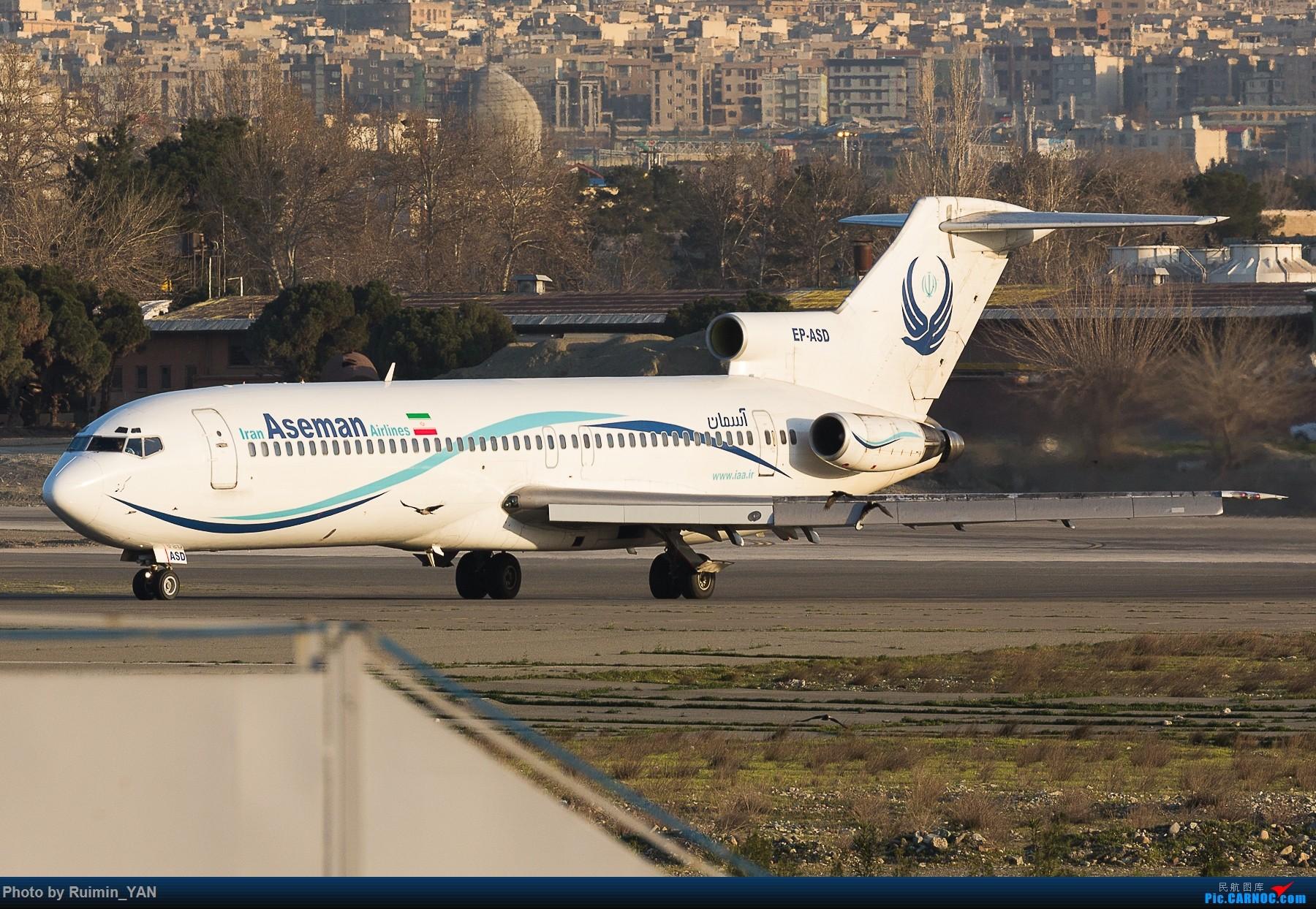 [原创]【THR】(德黑兰梅赫拉巴德机场)【波音727】伊朗阿斯曼航空现役所有波音727(Iran Aseman Airlines,EP) BOEING 727-200 EP-ASD 德黑兰梅赫拉巴德国际机场