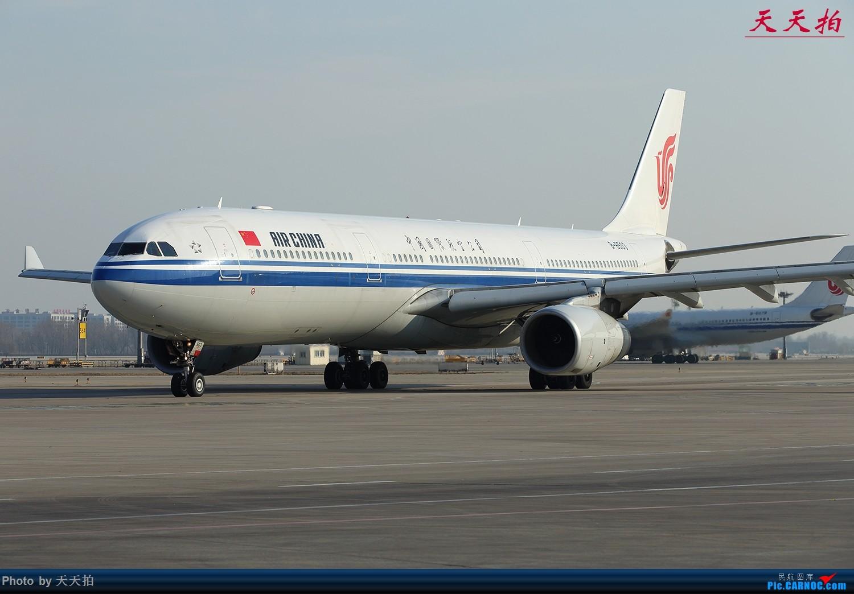 [原创]春季北京首都国际机场将迎来大风天气南风增大往南飞机运行较多 AIRBUS A330-300 B-6503 中国北京首都国际机场