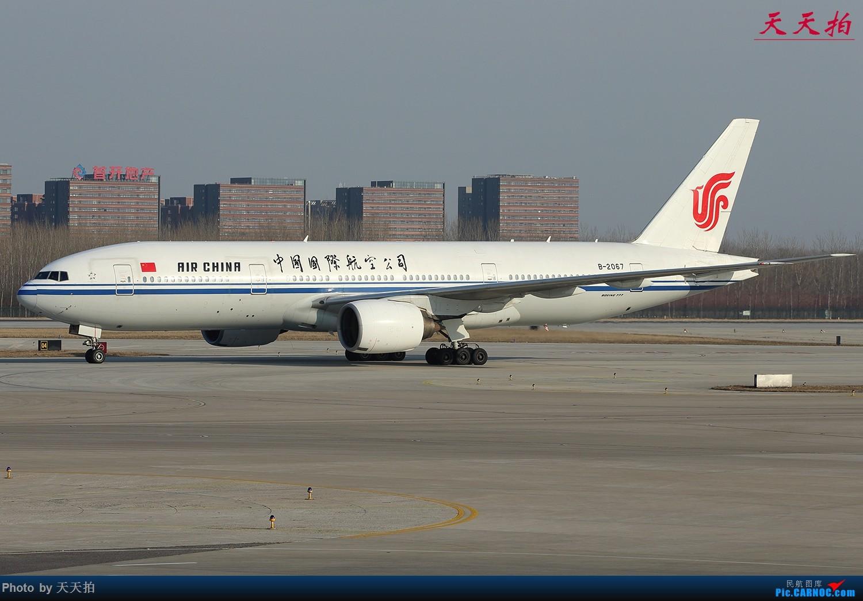 Re:[原创]春季北京首都国际机场将迎来大风天气南风增大往南飞机运行较多 BOEING 777-200 B-2067 中国北京首都国际机场