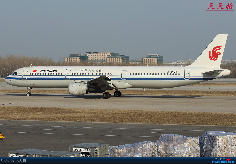 Re:[原创]春季北京首都国际机场将迎来大风天气南风增大往南飞机运行较多 AIRBUS A321-200 B-6595 中国北京首都国际机场