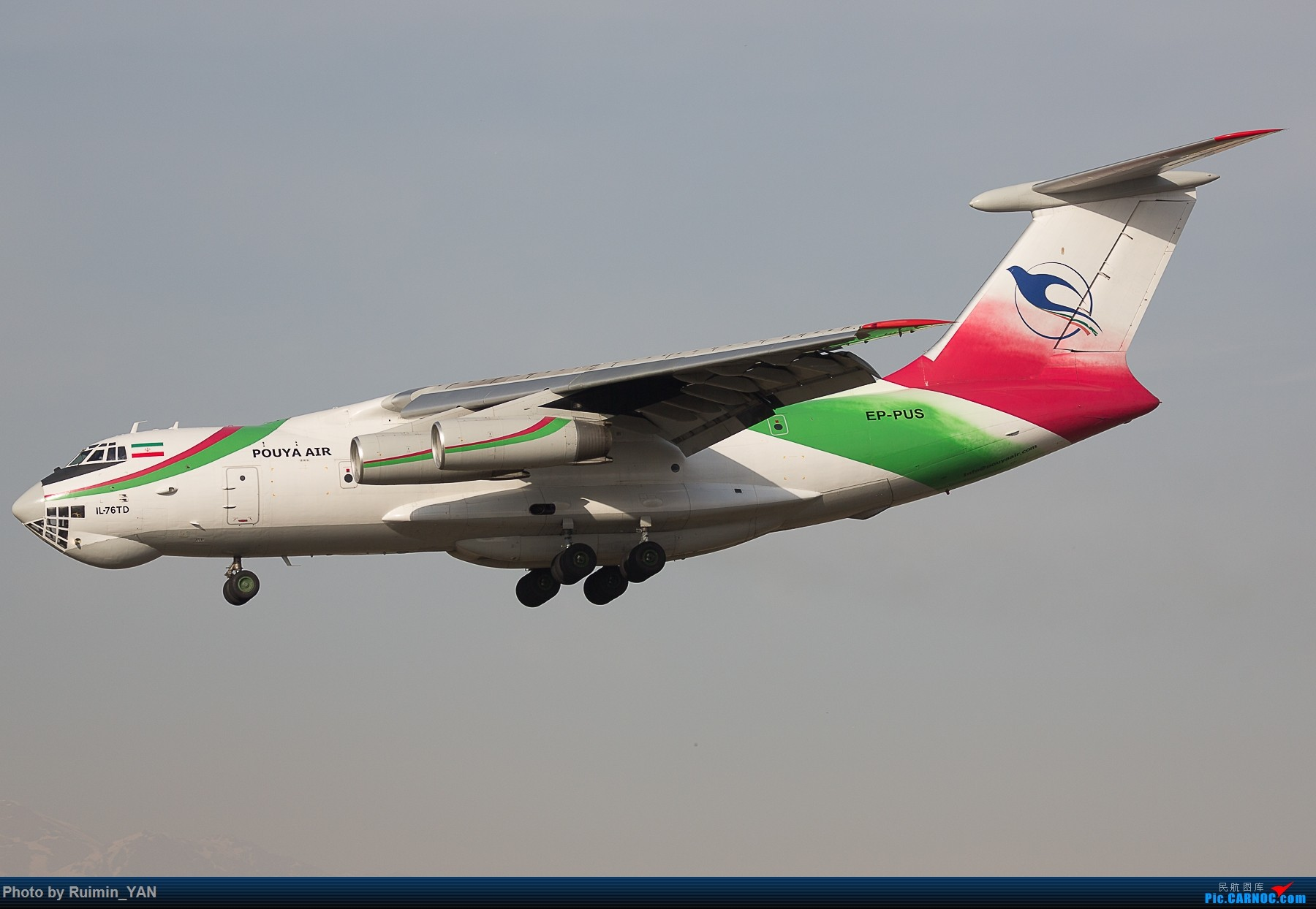Re:[原创]【THR】(德黑兰梅赫拉巴德机场)伊朗Pouya航空(Pouya Air)--Ilyushin IL-76-TD ILYUSHIN IL-76-TD EP-PUS 德黑兰梅赫拉巴德国际机场