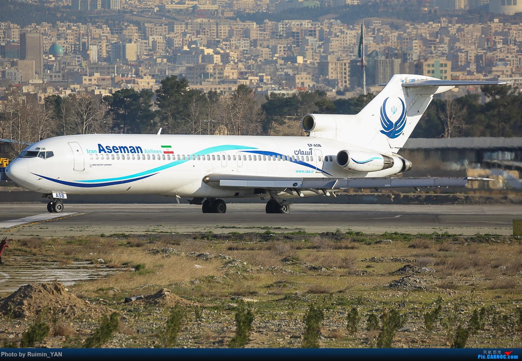Re:[原创]【THR】【一图党】【波音727】德黑兰梅赫拉巴德机场--伊朗阿斯曼航空(Iran Aseman Airlines,EP)--波音727-200 BOEING 727-200 EP-ASB 德黑兰梅赫拉巴德国际机场