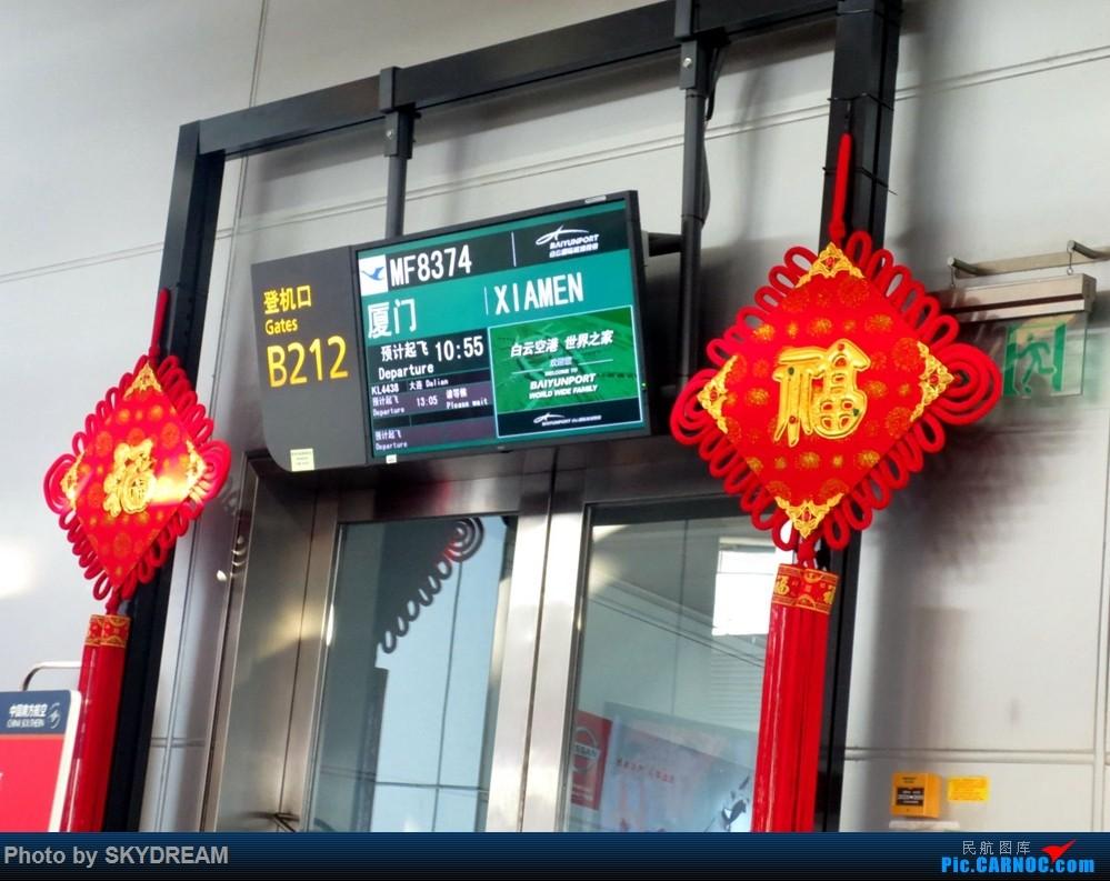 Re:[原创][广州青少年拍机小队] 二月厦门行,闽了建心,感受那座文艺小岛,猴年第一次飞行!    中国广州白云国际机场