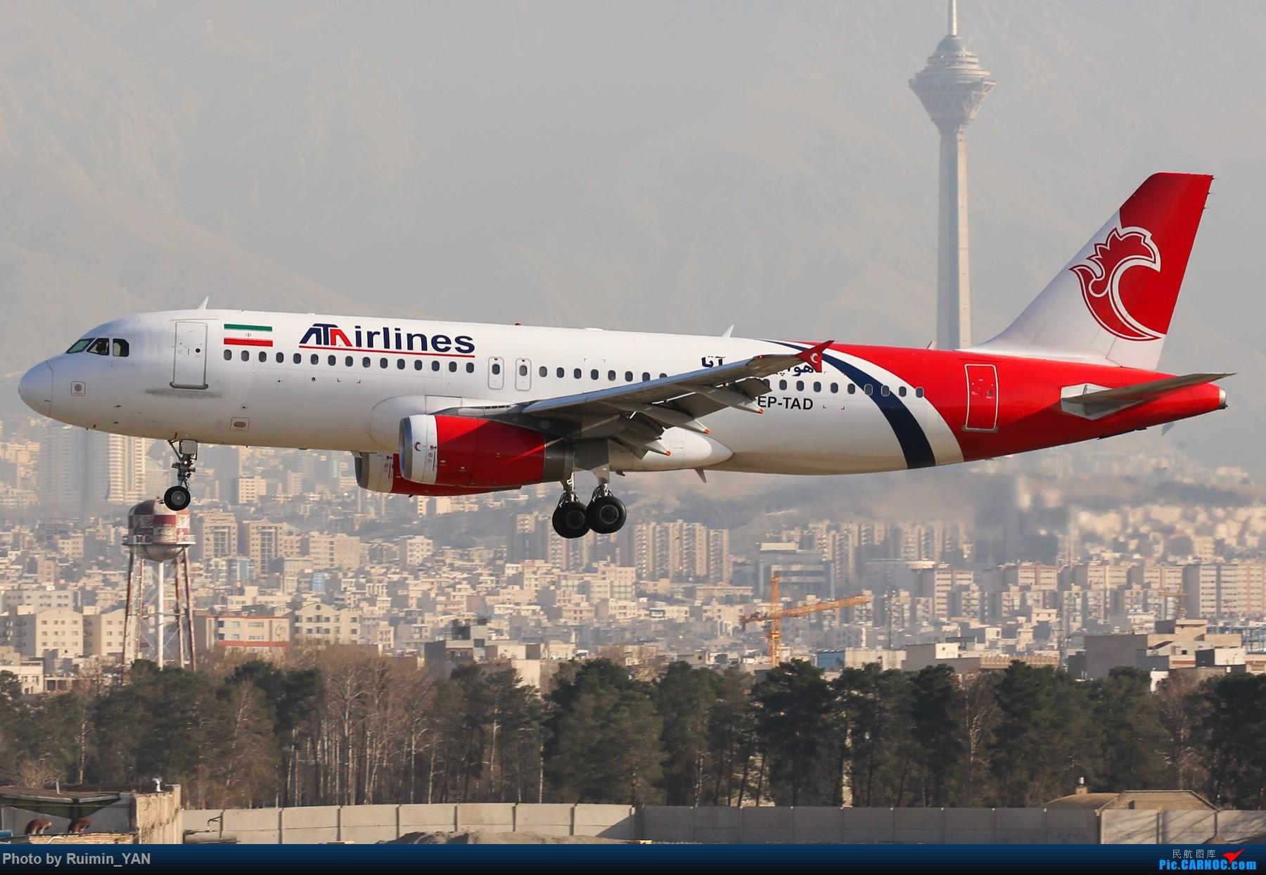 [原创]【THR】(德黑兰梅赫拉巴德机场)伊朗ATA航空(ATA Airlines,I3)--A320,MD83 AIRBUS A320-200 EP-TAD 德黑兰梅赫拉巴德国际机场