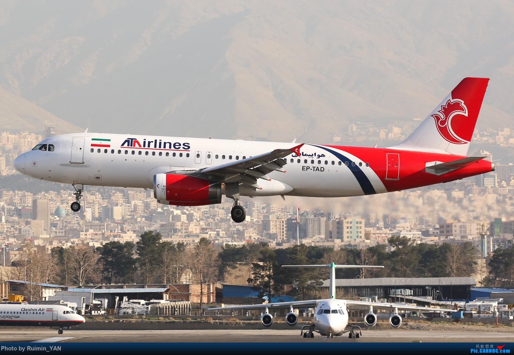 Re:[原创]【THR】(德黑兰梅赫拉巴德机场)伊朗ATA航空(ATA Airlines)--320 AIRBUS A320-200 EP-TAD 德黑兰梅赫拉巴德国际机场