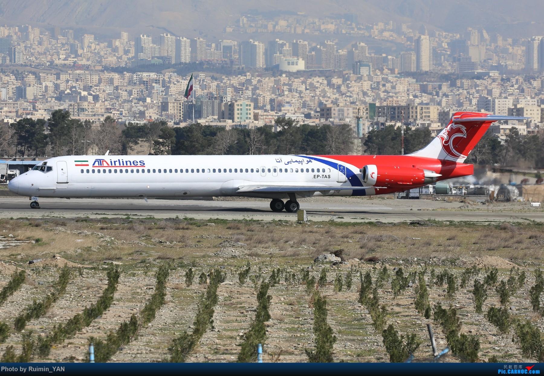 Re:[原创]【THR】(德黑兰梅赫拉巴德机场)伊朗ATA航空(ATA Airlines)--320 MD MD-80-83 EP-TAS 德黑兰梅赫拉巴德国际机场
