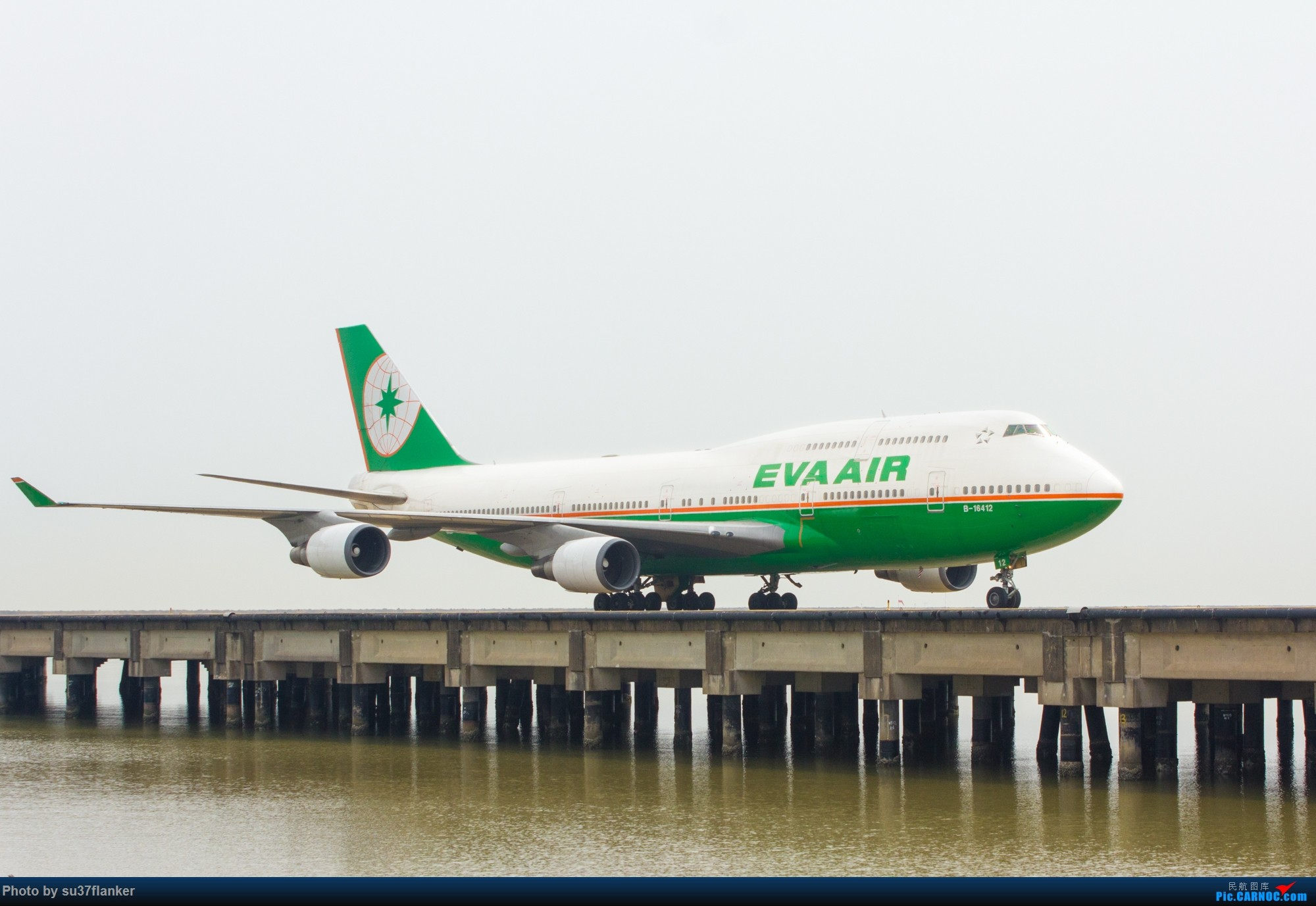 [原创]【MFM】澳门机场拍机,多图多公司 BOEING 747-400 B-16412 中国澳门国际机场