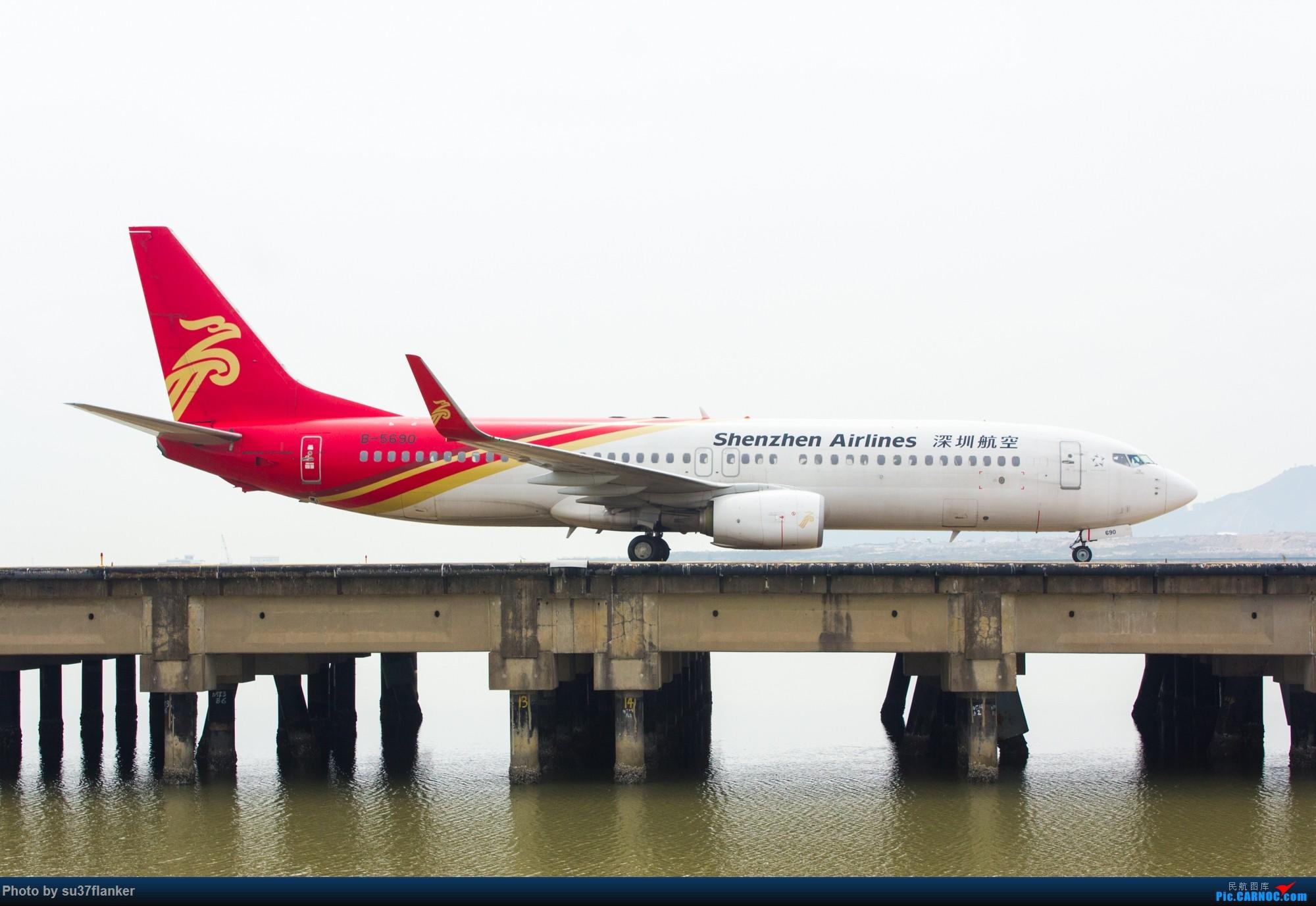 Re:[原创]【MFM】澳门机场拍机,多图多公司 BOEING 737-800 B-5690 中国澳门国际机场