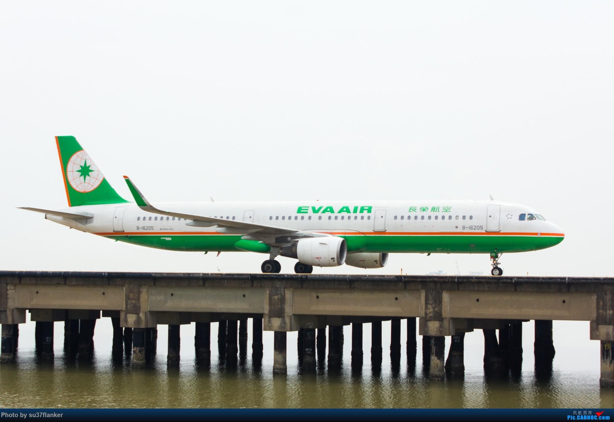 Re:【MFM】澳门机场拍机,多图多公司 AIRBUS A321-200 B-16205 中国澳门国际机场