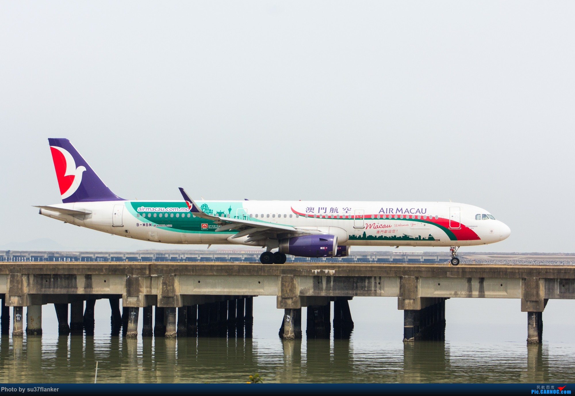 Re:[原创]【MFM】澳门机场拍机,多图多公司 AIRBUS A321-200 B-MBM 中国澳门国际机场