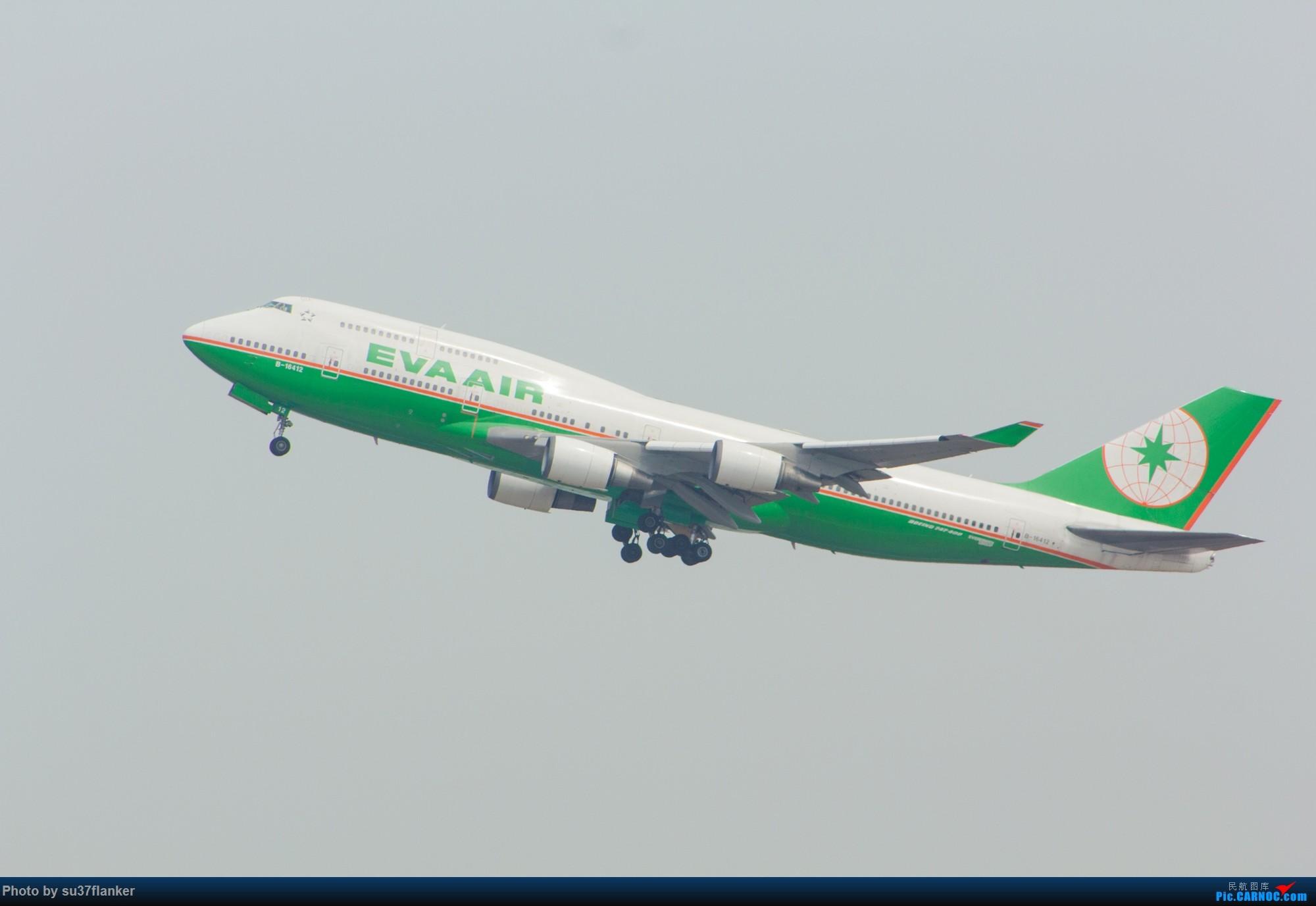 Re:[原创]【MFM】澳门机场拍机,多图多公司 BOEING 747-400 B-16412 中国澳门国际机场