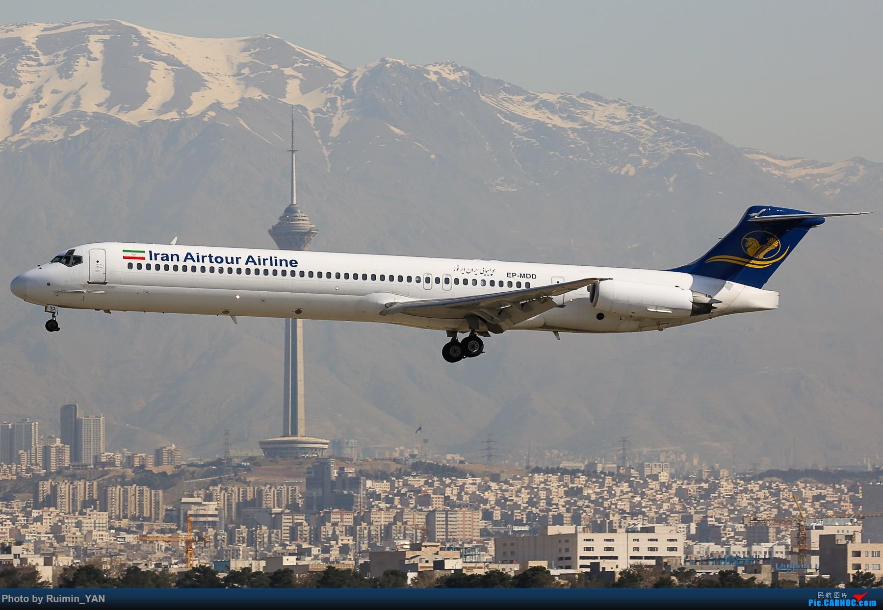 [原创]【THR】(德黑兰梅赫拉巴德机场)伊朗航空旅游公司(Iran Air Tours,B9)--MD82 MD MD-80-82 EP-MDD 德黑兰梅赫拉巴德国际机场