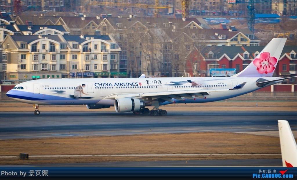 Re:DLC雾后补班 华航彩绘 AIRBUS A330-300 B-18361 中国大连国际机场